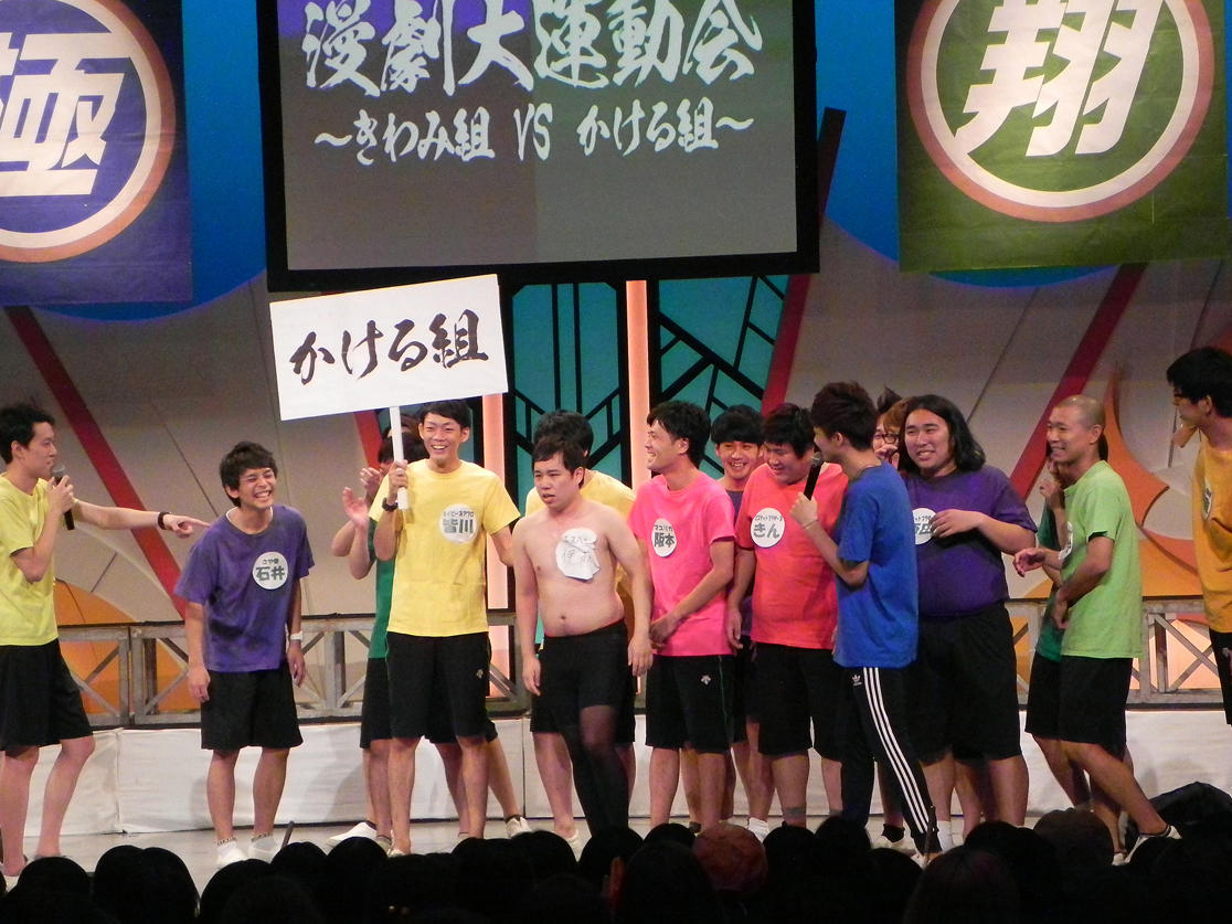 http://news.yoshimoto.co.jp/20170929115127-877718fd09ce4ac377e5dd3def507cb489df3836.jpg