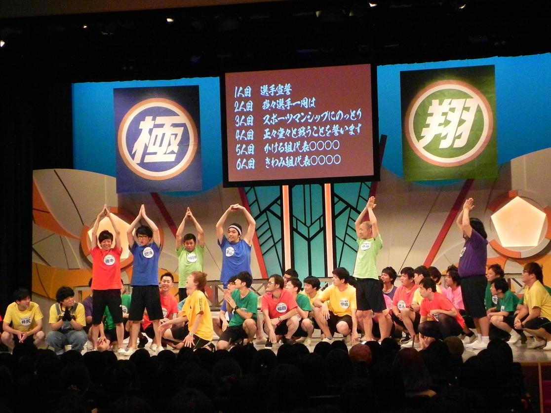 http://news.yoshimoto.co.jp/20170929115240-a5096596bda735c915d20e5b0fef3063f0058a35.jpg