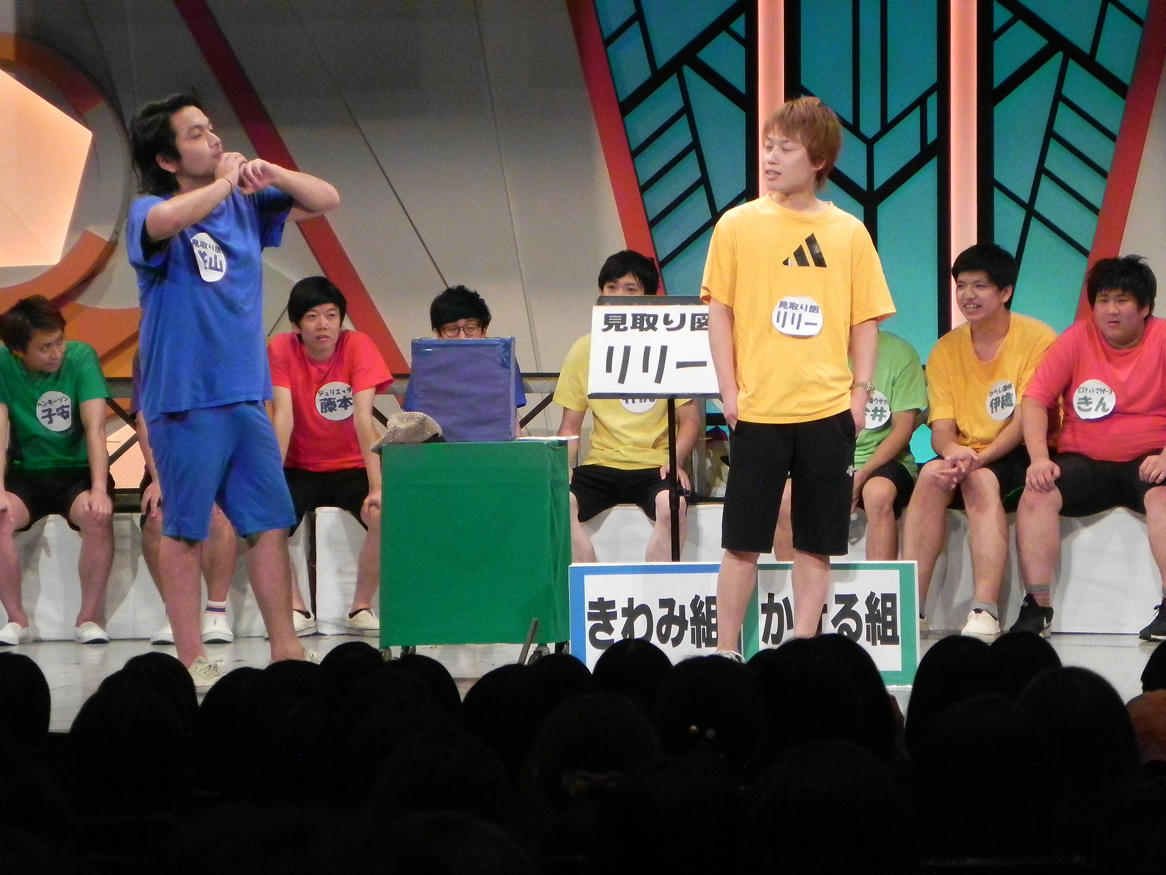 http://news.yoshimoto.co.jp/20170929120038-4e3dfe8e69c01f1b4c609870339946fb01be04bc.jpg