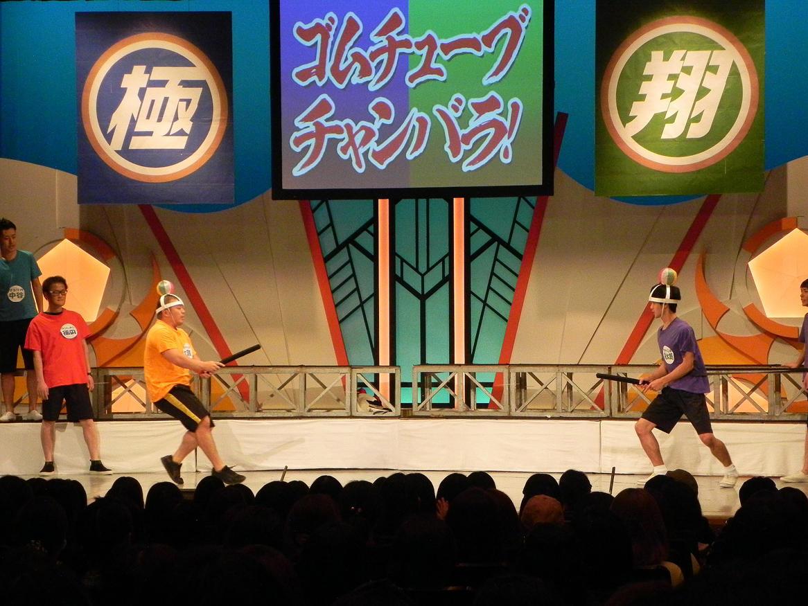 http://news.yoshimoto.co.jp/20170929120252-c734e2418c353a0cb812a0180f681df28312c7d3.jpg