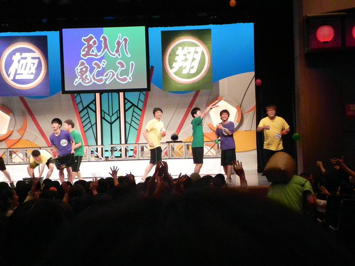 http://news.yoshimoto.co.jp/20170929120347-0200c88f2acf4f6518799e6dbbe1145ae39cb0b0.jpg