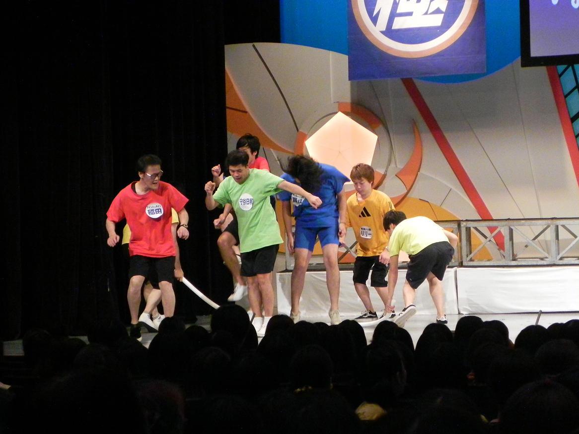 http://news.yoshimoto.co.jp/20170929120543-51310514531759bf48ceb0e7e50c7d773de7b263.jpg