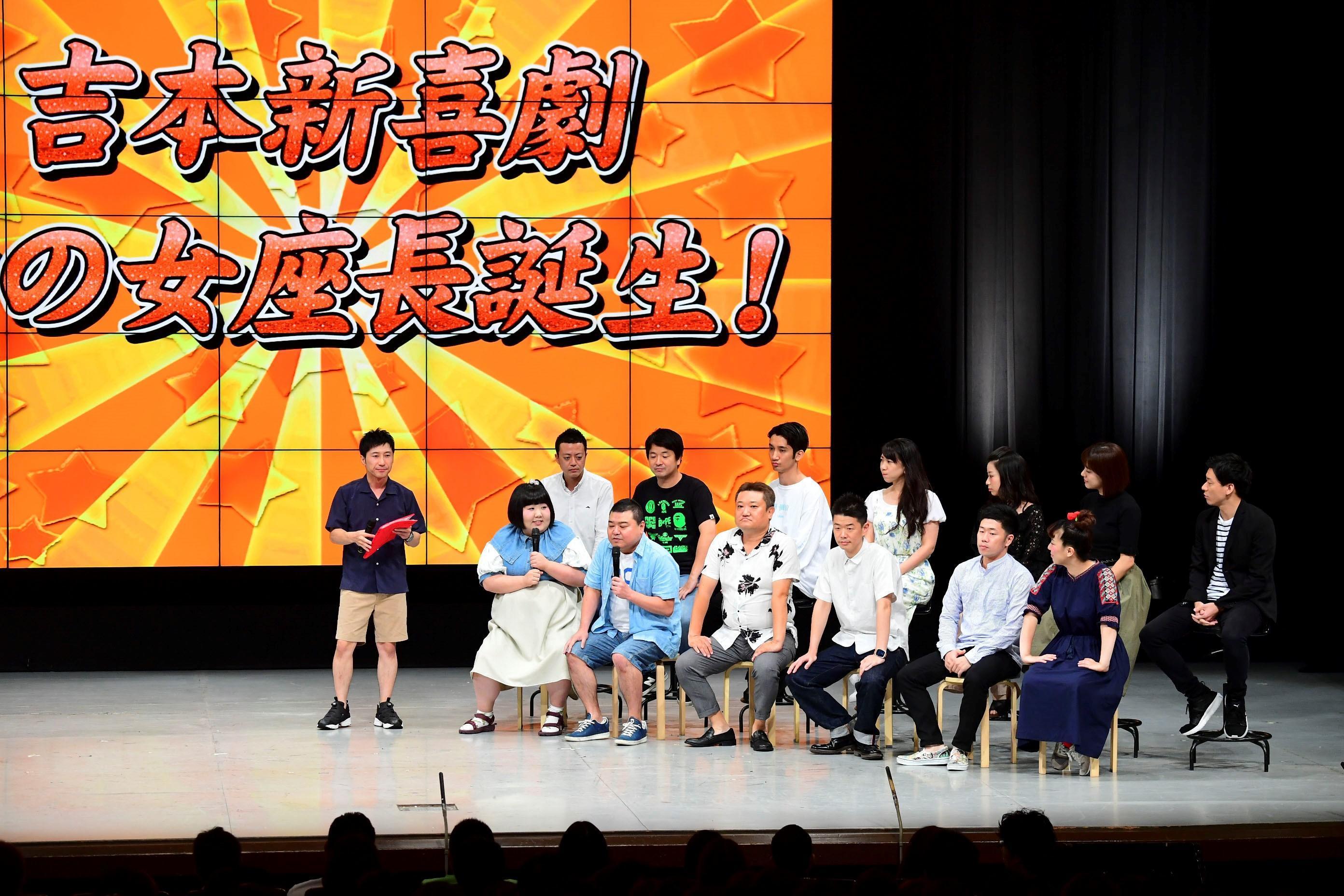 http://news.yoshimoto.co.jp/20170929191527-a66766cb54817c45a3e4e3d4dd148692e91c38c6.jpg