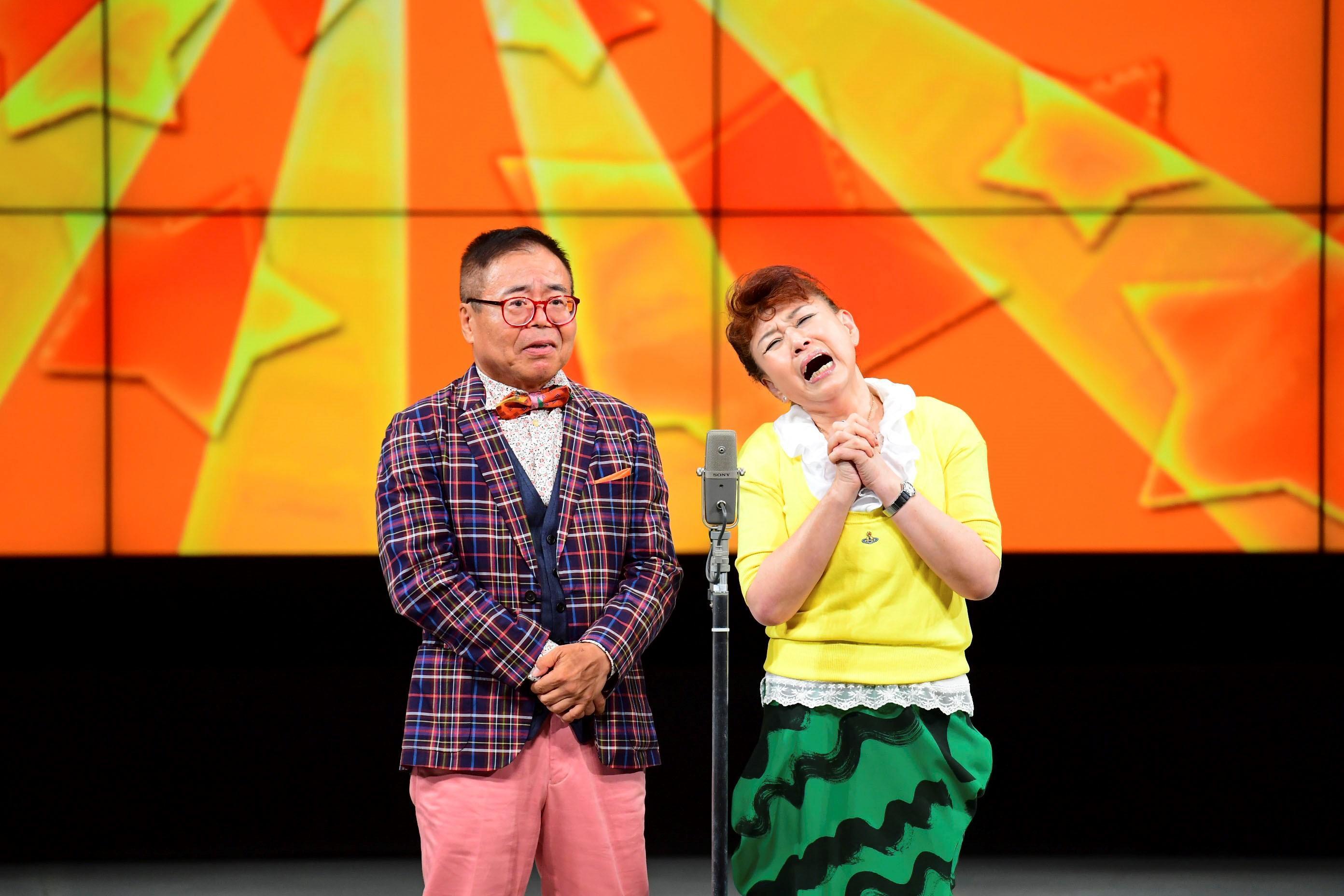 http://news.yoshimoto.co.jp/20170929191746-5a585950983f206faac9b7cad97df4147b7d7307.jpg