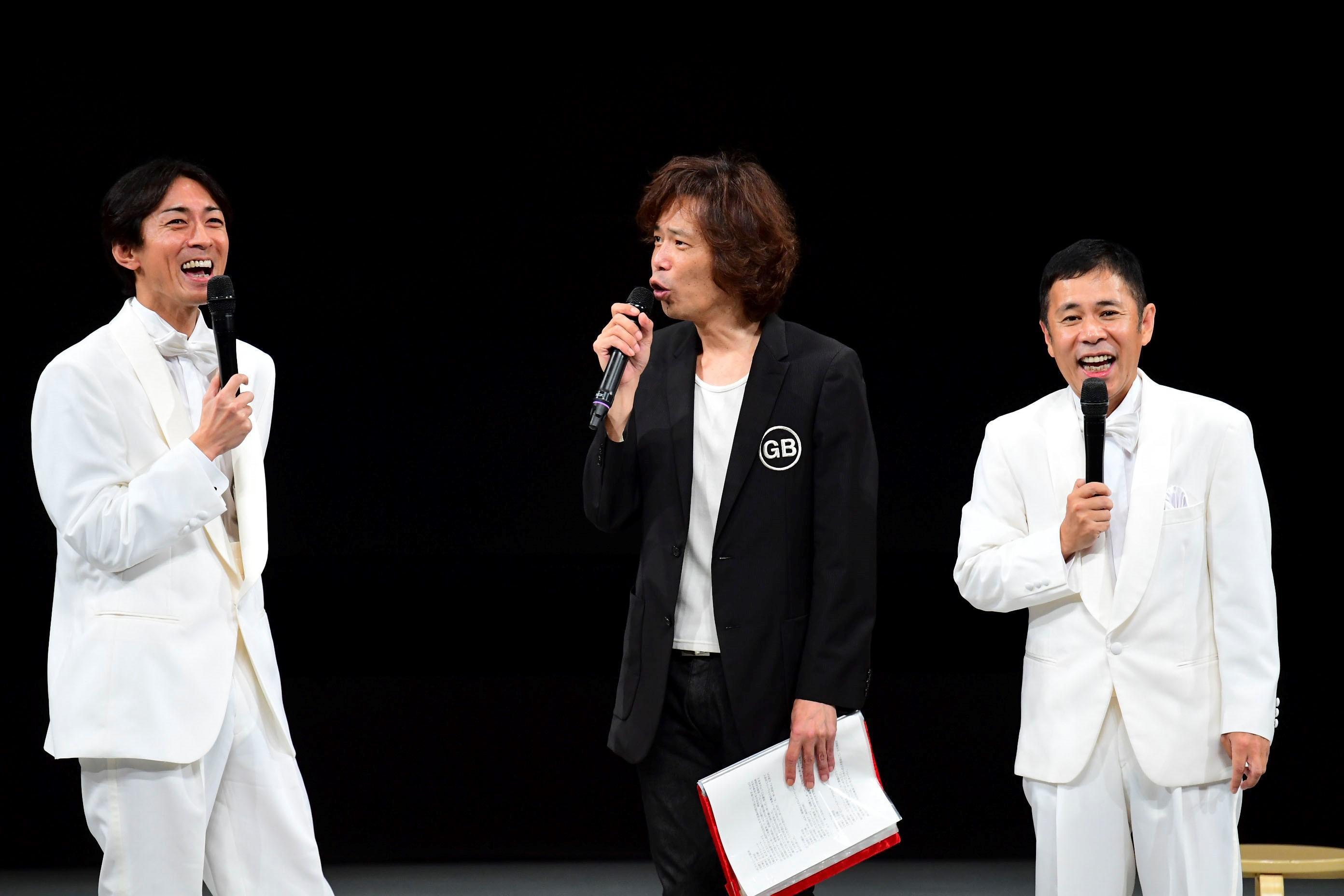 http://news.yoshimoto.co.jp/20170929192429-d6855d7a0f3950f57b0f4cd0a308a5dcdcf70255.jpg