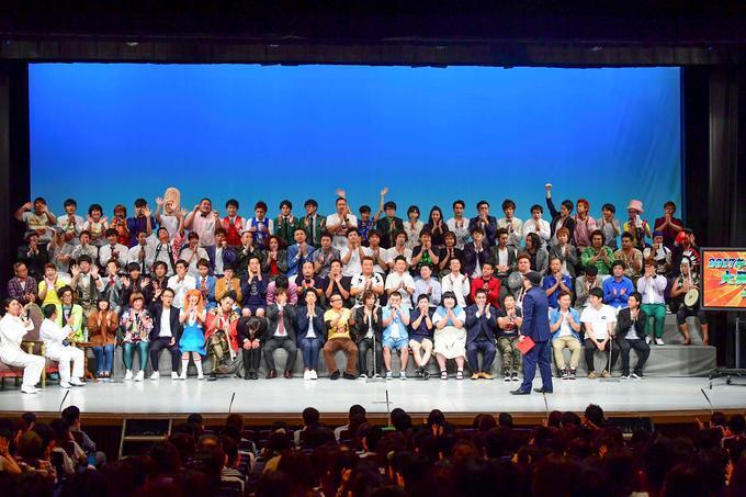 http://news.yoshimoto.co.jp/20170929193031-3632657809f2a28e2f8d593beec2438d5f4538c4.jpg
