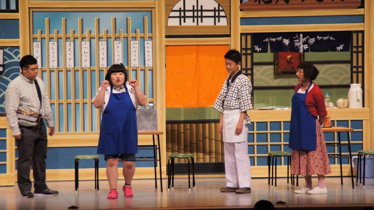 http://news.yoshimoto.co.jp/20170930194553-90c3aef577ef7b07af68f1f9d4483beda11380da.jpg