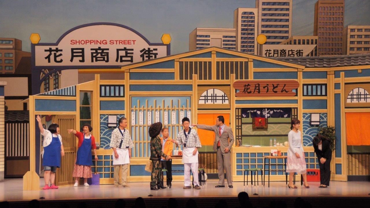 http://news.yoshimoto.co.jp/20170930194606-351194ca5471dd6a3377aebcc8fd80a5e0bb9f53.jpg