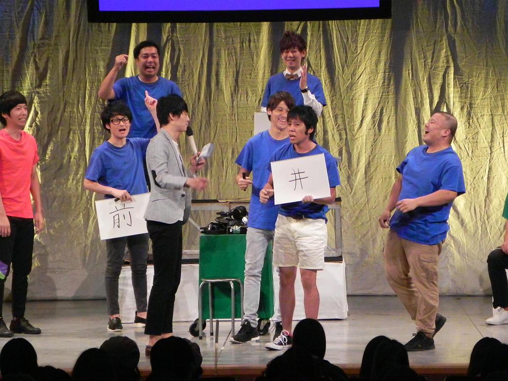 http://news.yoshimoto.co.jp/20171002180841-630a66da62c4074e12ecb16e7b7b68a4dd6d02f3.jpg