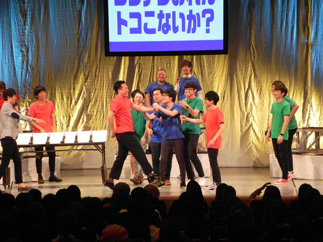 http://news.yoshimoto.co.jp/20171002181053-5e64f242b022f26a01ae2fc84ba1c4c733922907.jpg
