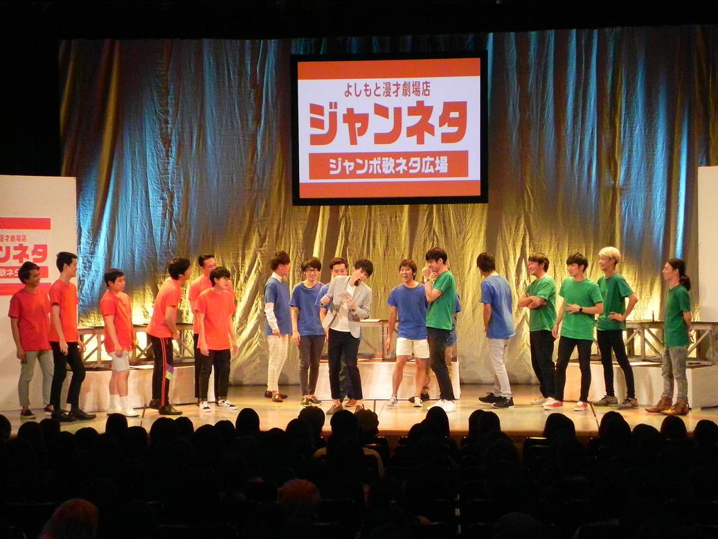 http://news.yoshimoto.co.jp/20171002181308-8ba535896c06b21d3fb90ccc4c910ff6ff15d3d8.jpg