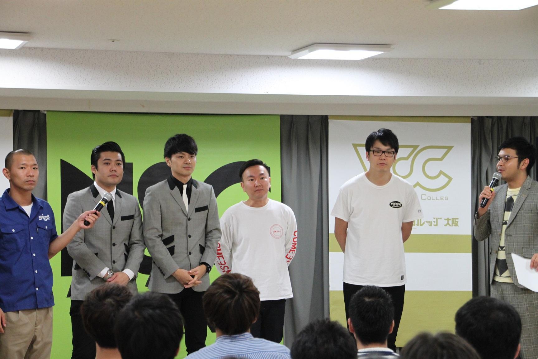 http://news.yoshimoto.co.jp/20171002190115-bce17d922d0f78612348a73d7d3b6164c632b823.jpg