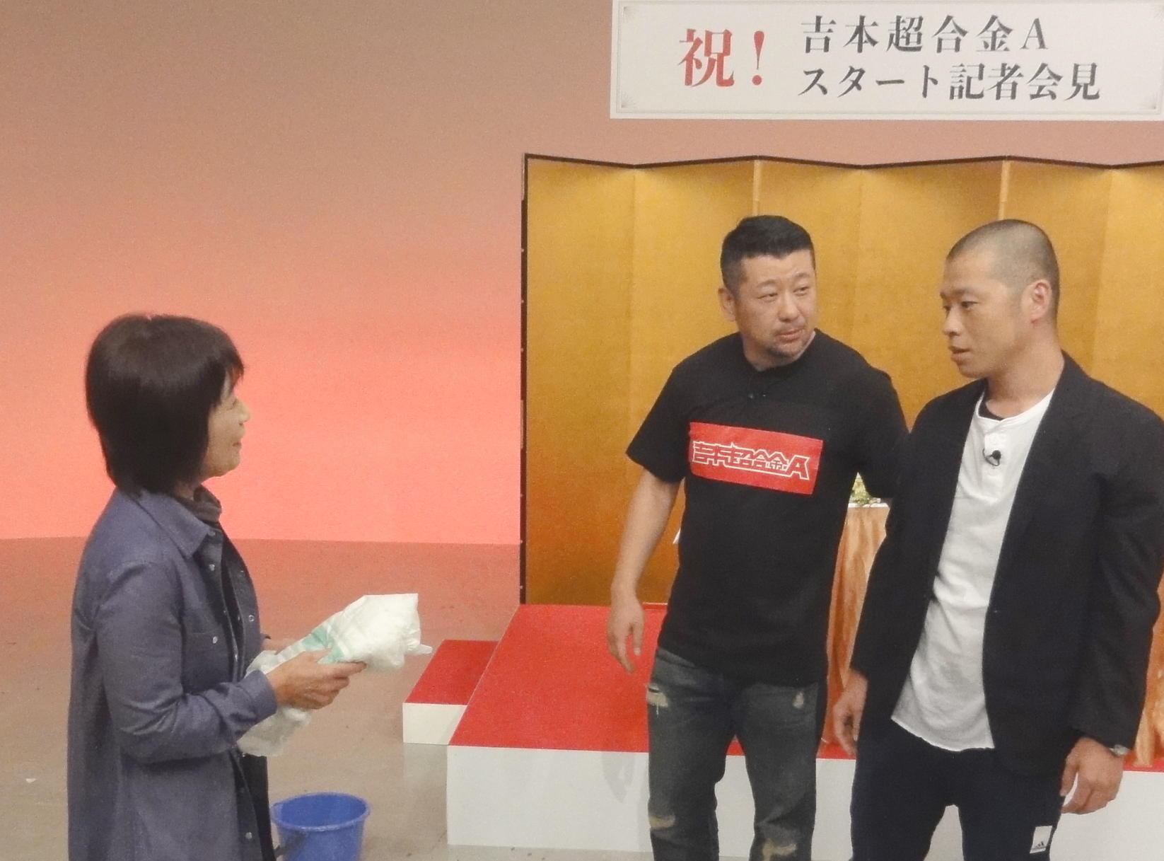 http://news.yoshimoto.co.jp/20171003001222-916b15c598a80b16f91f5d8deb0da3c7dba545f6.jpg