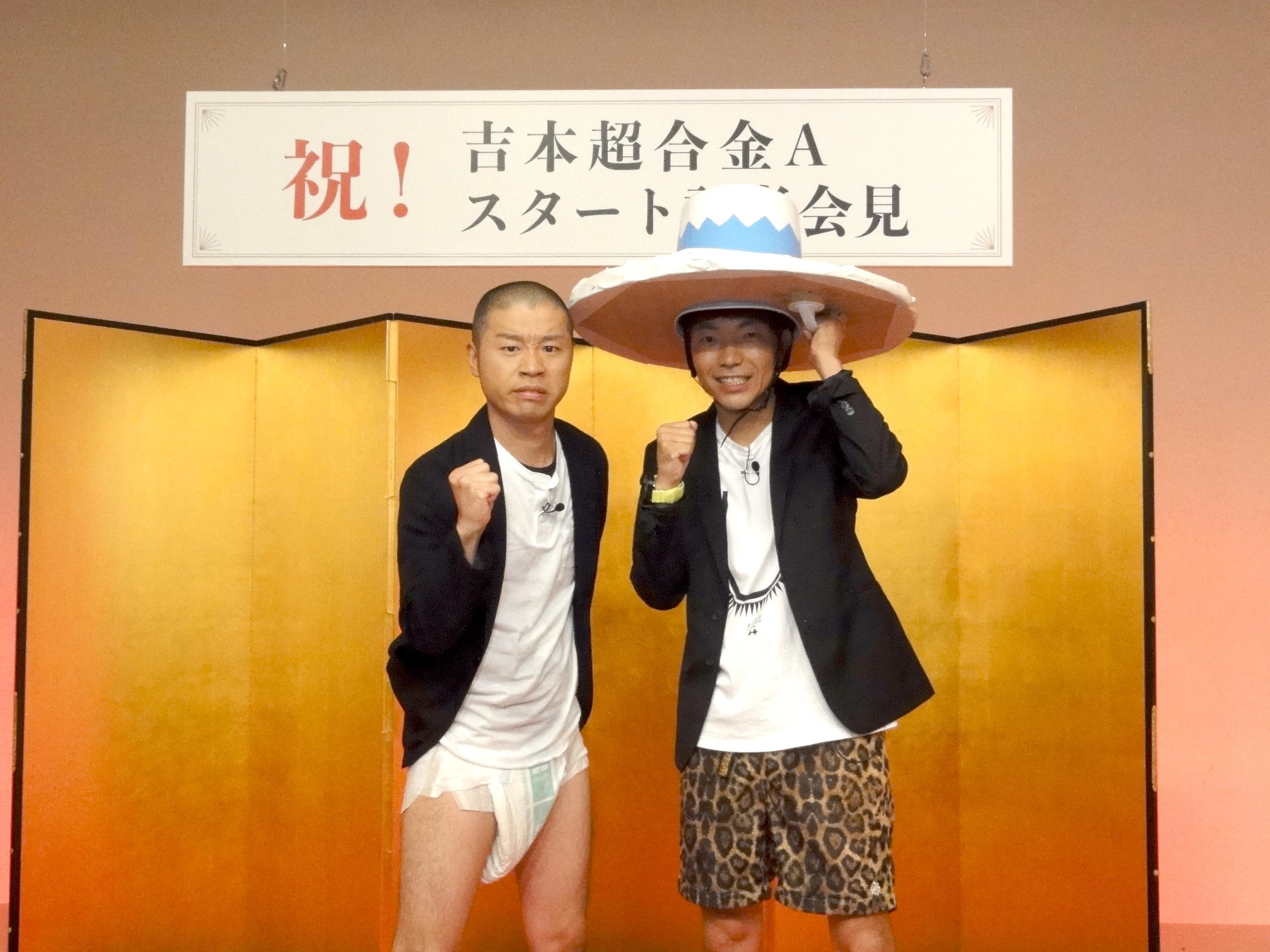 http://news.yoshimoto.co.jp/20171003001349-739d0880f147ce7e346f7440971e444f28fe7b2d.jpg