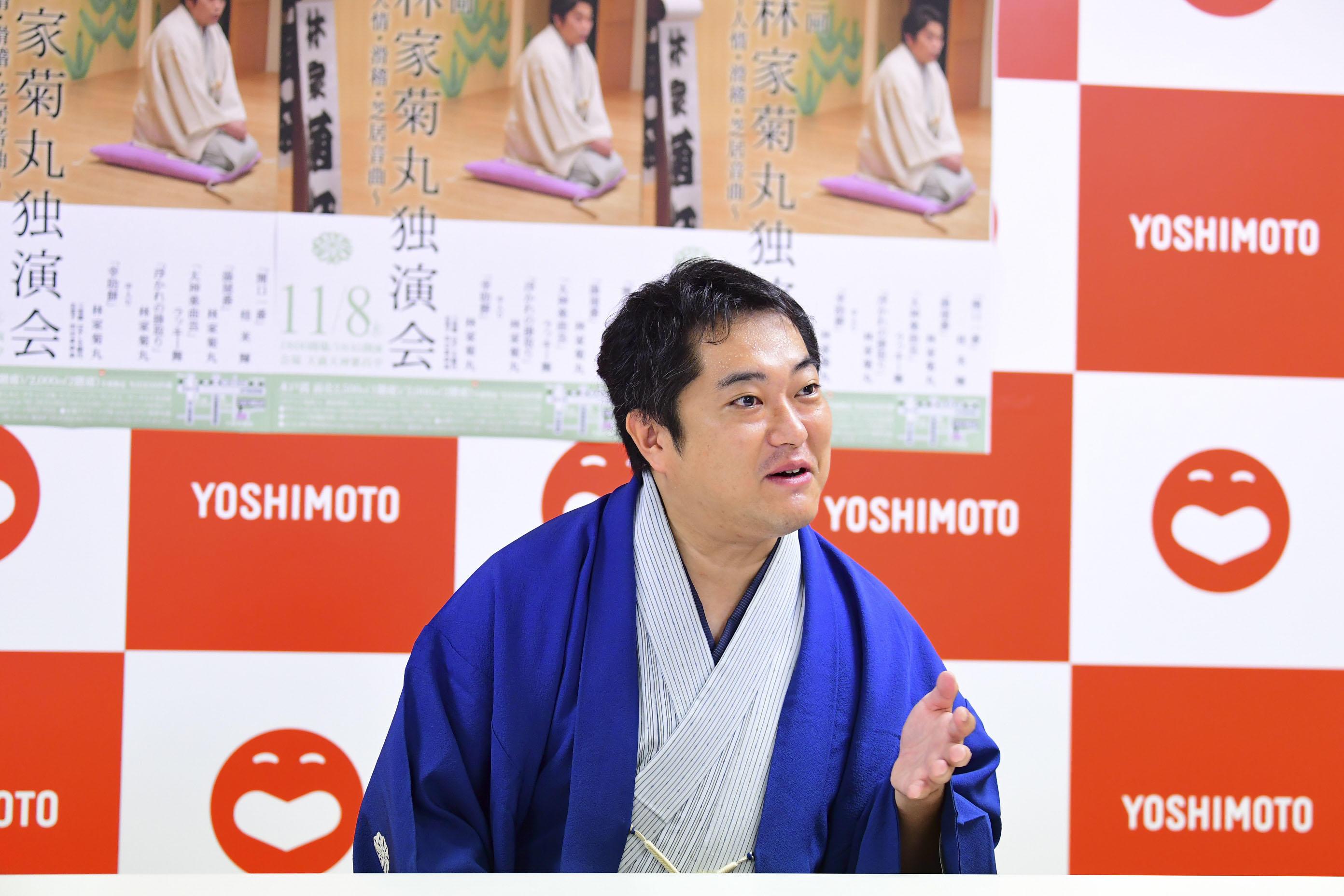 http://news.yoshimoto.co.jp/20171003083741-eef5295f173f6df6e5c2427cc44991bb4dc906e9.jpg