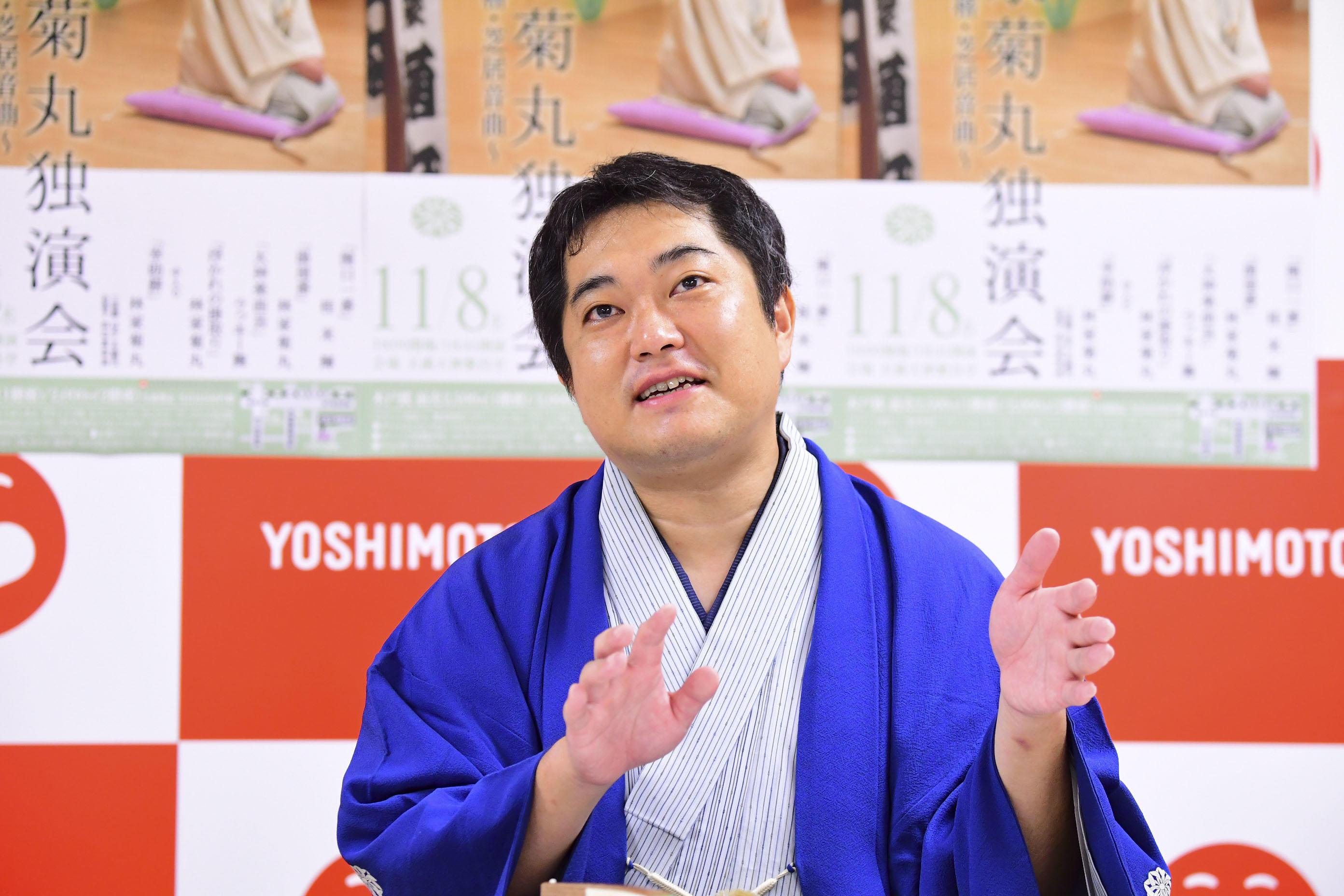 http://news.yoshimoto.co.jp/20171003083940-40907daed4ad1465d179cf721bd6bd24f57fbcd0.jpg