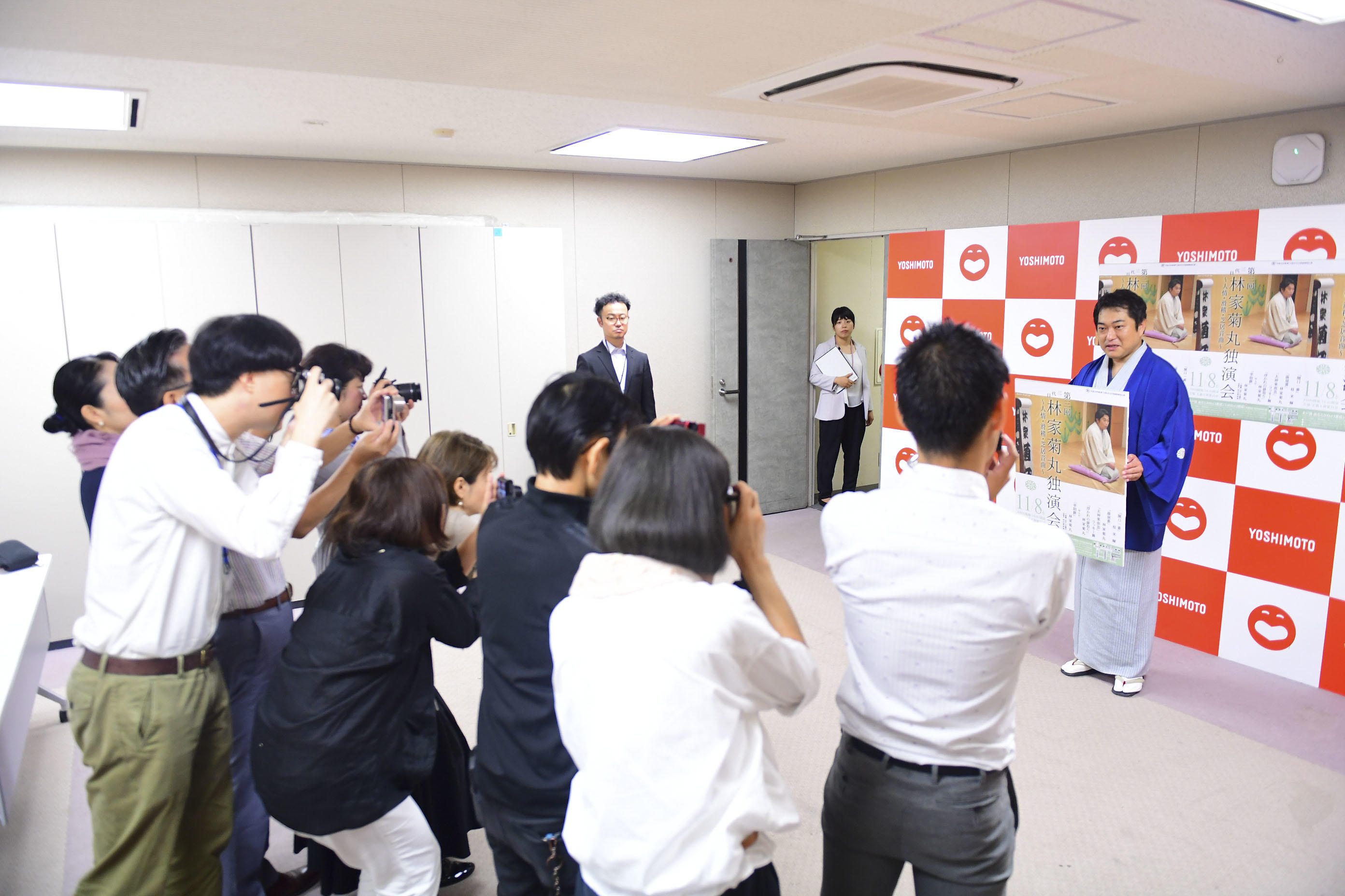 http://news.yoshimoto.co.jp/20171003084031-c7c80e23a10019abdcd26869b2e98d57d133960f.jpg