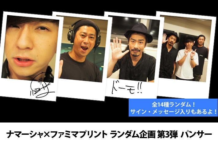 http://news.yoshimoto.co.jp/20171004132359-4a2dfda1bbf548c21e6b54677fd044c521e85a0d.jpg