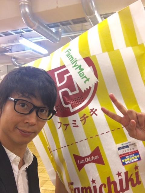 http://news.yoshimoto.co.jp/20171004192349-471c7fbd3c08222b3dbdd2ffb6f5777a282eea78.jpg