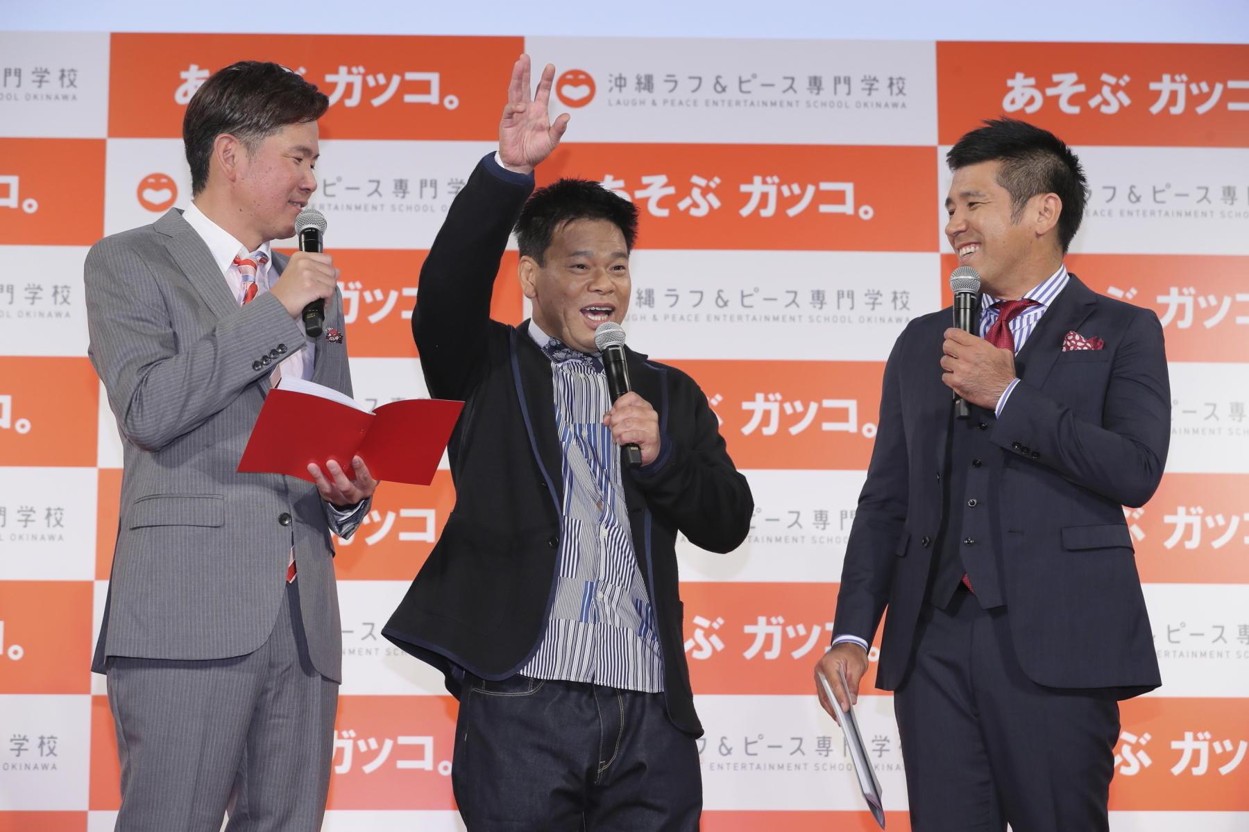http://news.yoshimoto.co.jp/20171006101841-5ba3be6b7b5c29f2966a17e3f632776b69a9cf29.jpg