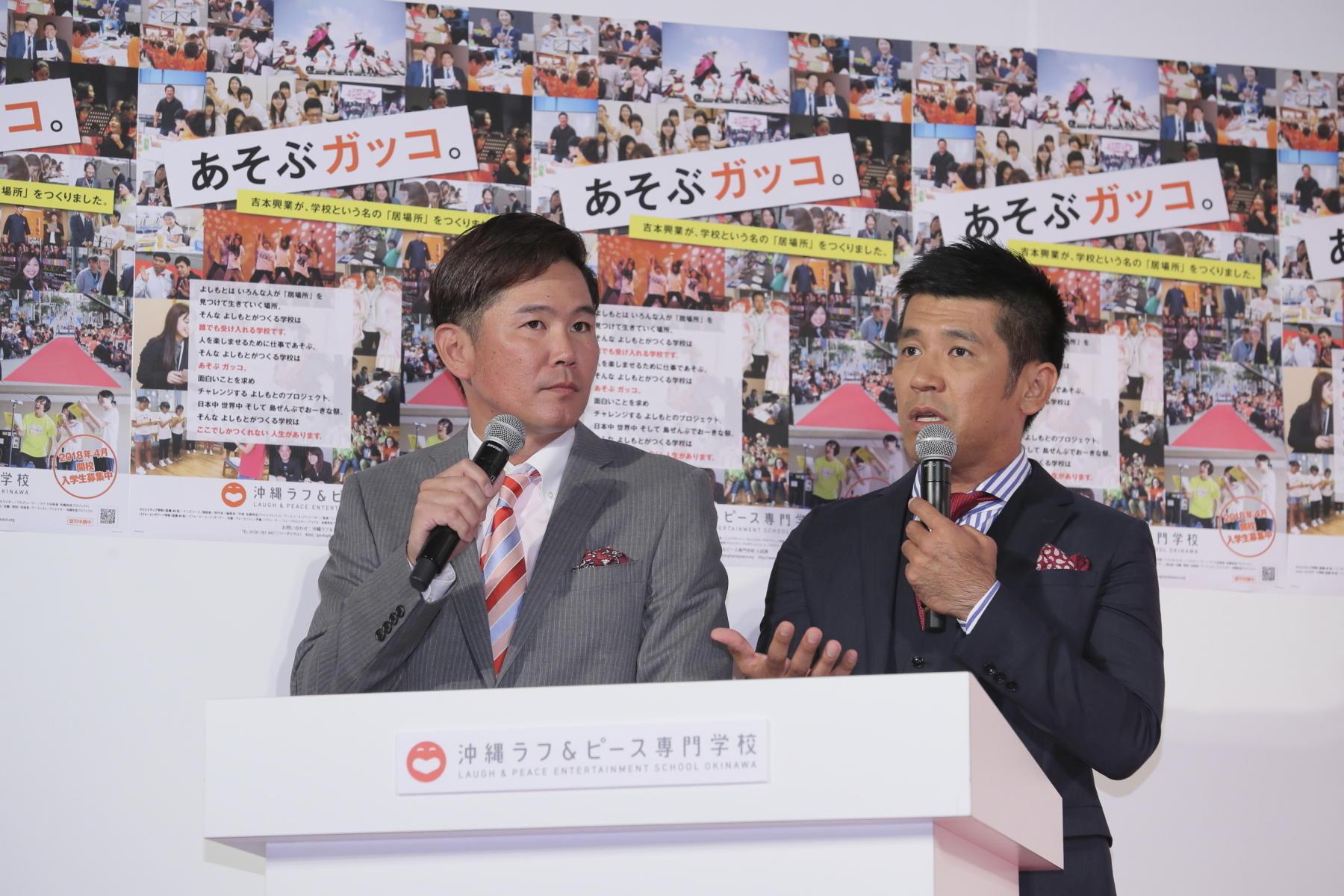 http://news.yoshimoto.co.jp/20171006101935-53c2dd6b15ea5a362843ed2608e480db5d793d2d.jpg