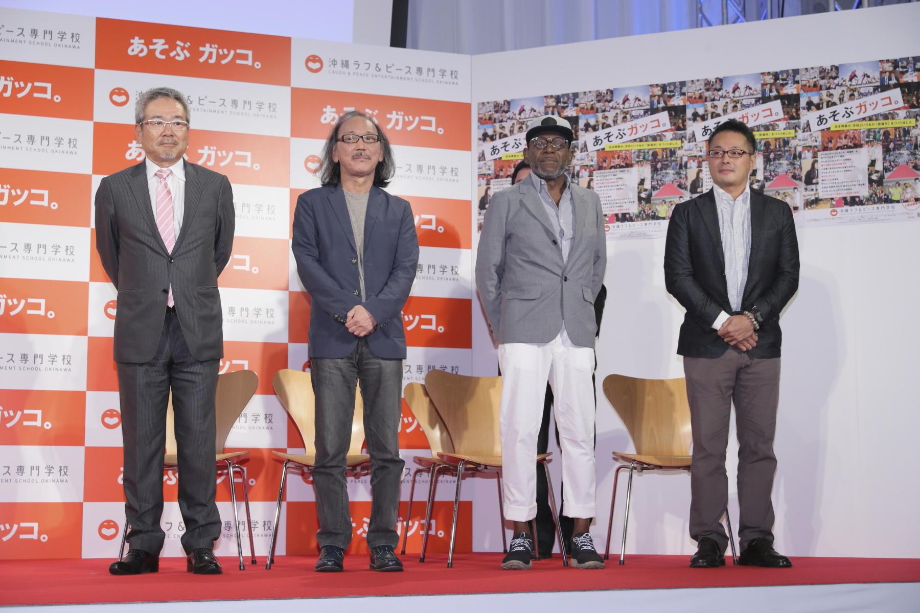 http://news.yoshimoto.co.jp/20171006102208-10e03766e707ab4e3dd8cb8a1f6355223fb3e784.jpg