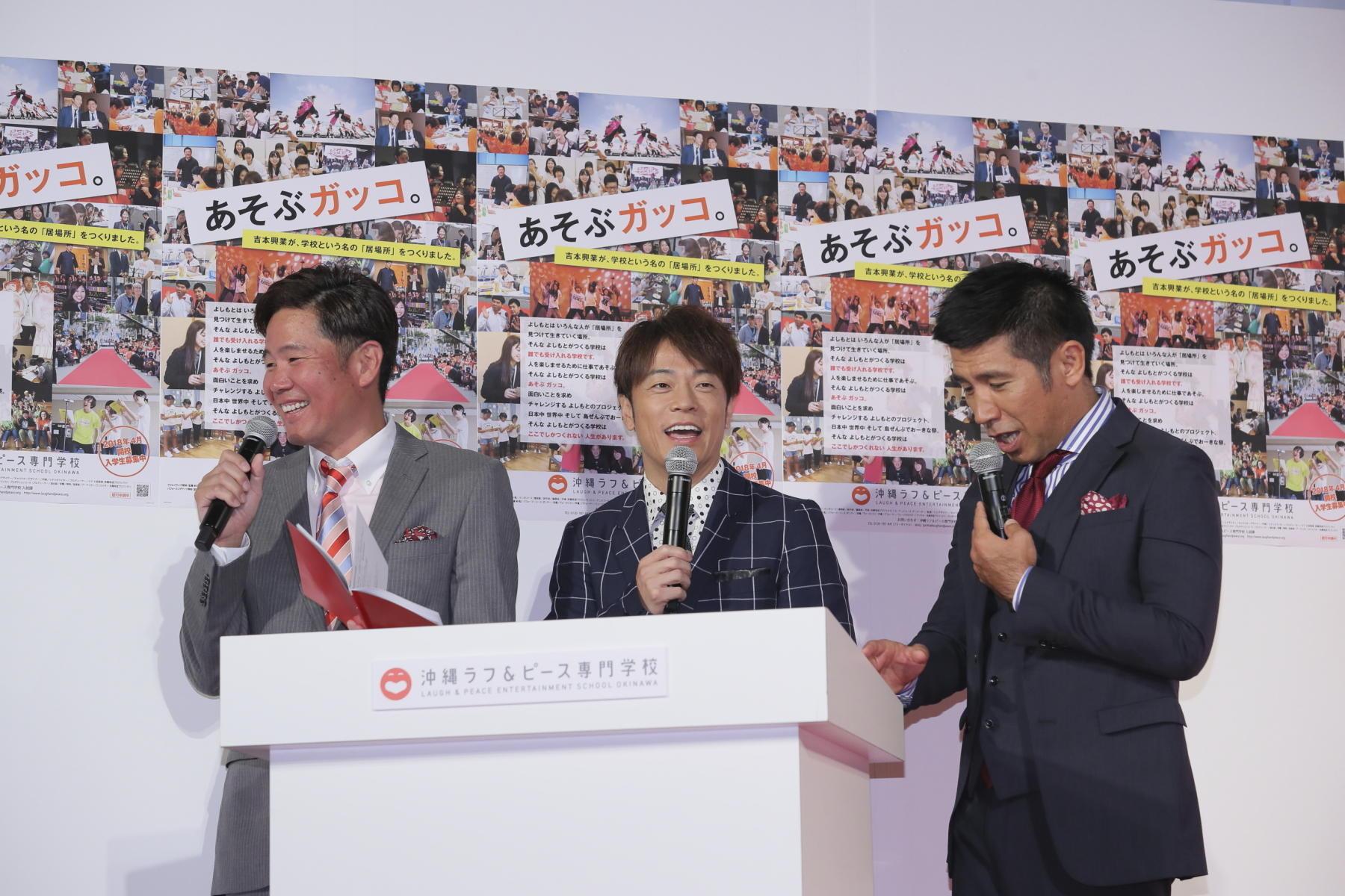 http://news.yoshimoto.co.jp/20171006102548-4f647fa18b9f6956ea0294c098c8dd7bb25f760b.jpg