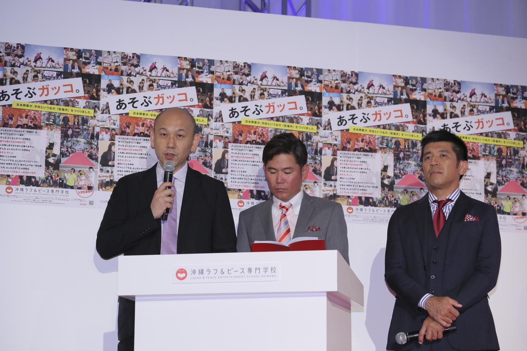 http://news.yoshimoto.co.jp/20171006102723-e833b1266632da43c9c2a3b497cba7f4daca0b1f.jpg