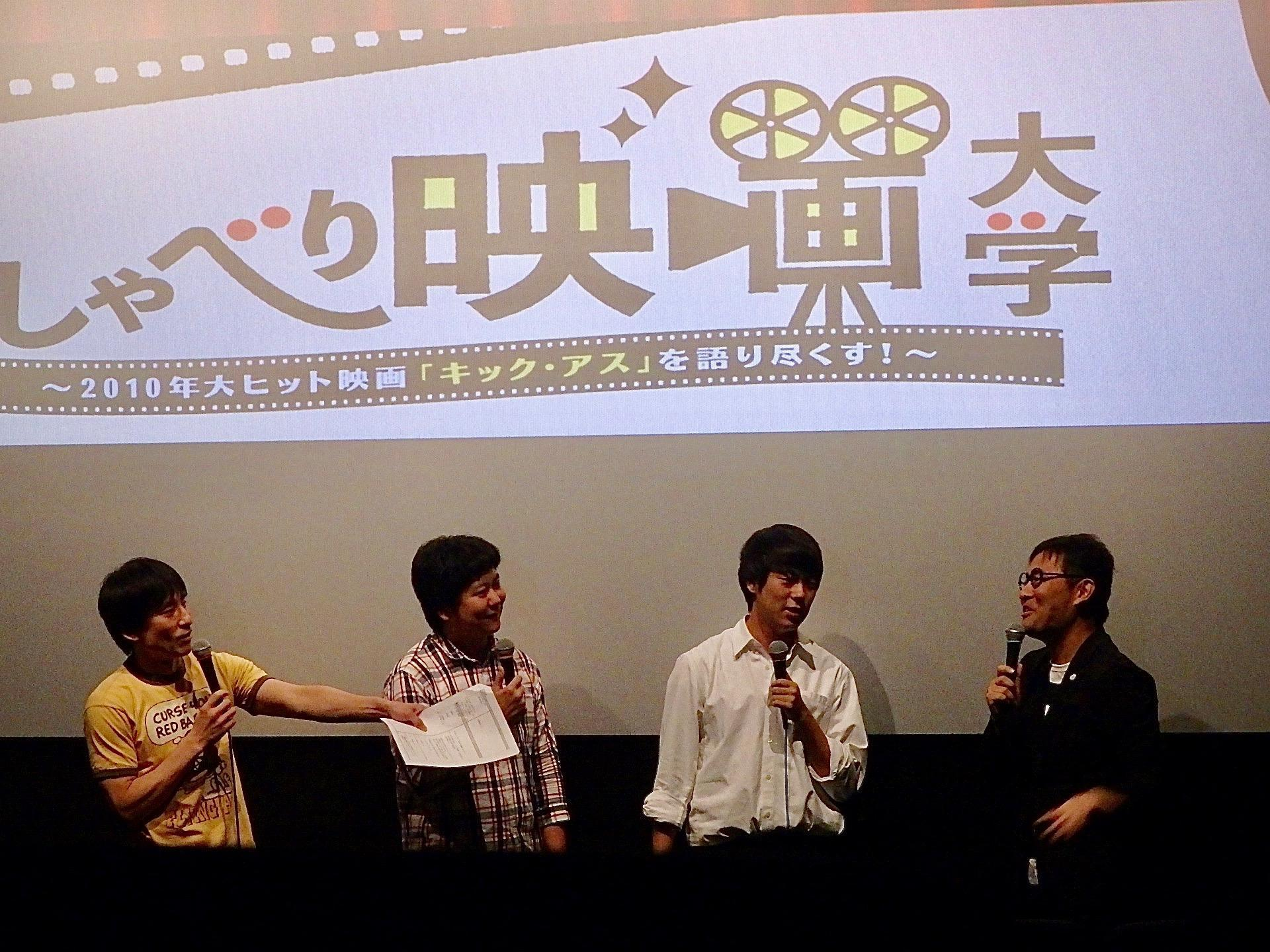 http://news.yoshimoto.co.jp/20171006132807-0bc6fbcf4b7c49569ab8b18d9cf0a051fd581912.jpg