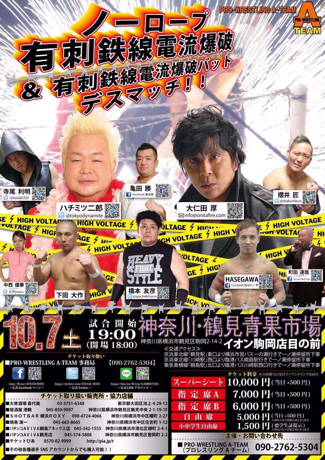 http://news.yoshimoto.co.jp/20171006135454-96bdf9146021efd698e3cee05417322278a6d135.jpg