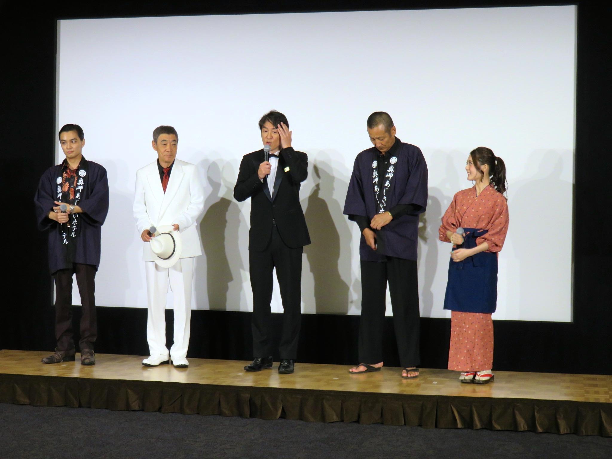 http://news.yoshimoto.co.jp/20171006210636-2d761ede20dcd5e441f1e0f7b1c019869c76622a.jpg