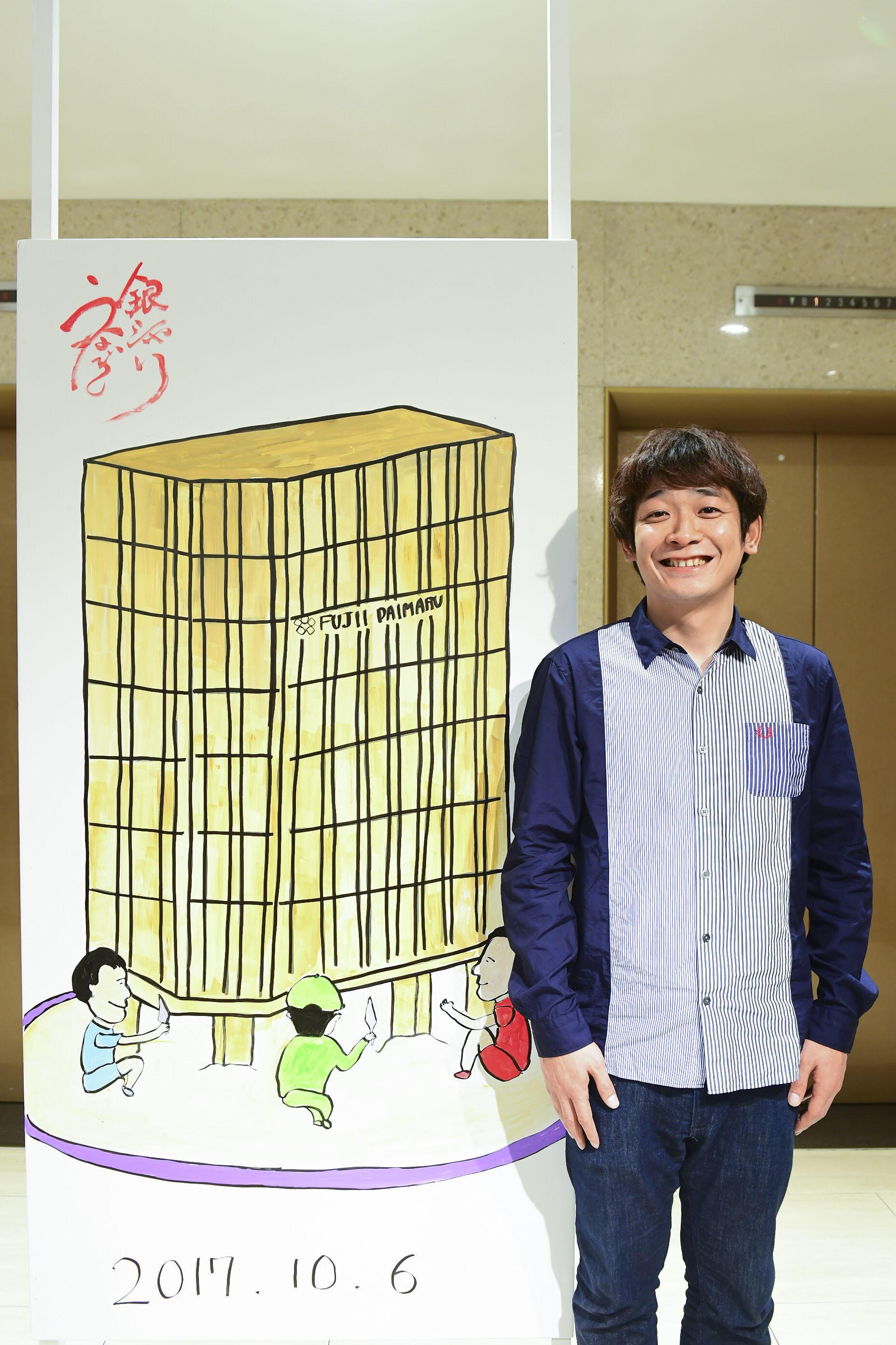 http://news.yoshimoto.co.jp/20171007093118-76308478faefdd893dcfbd224f0ad88af4e79d27.jpg