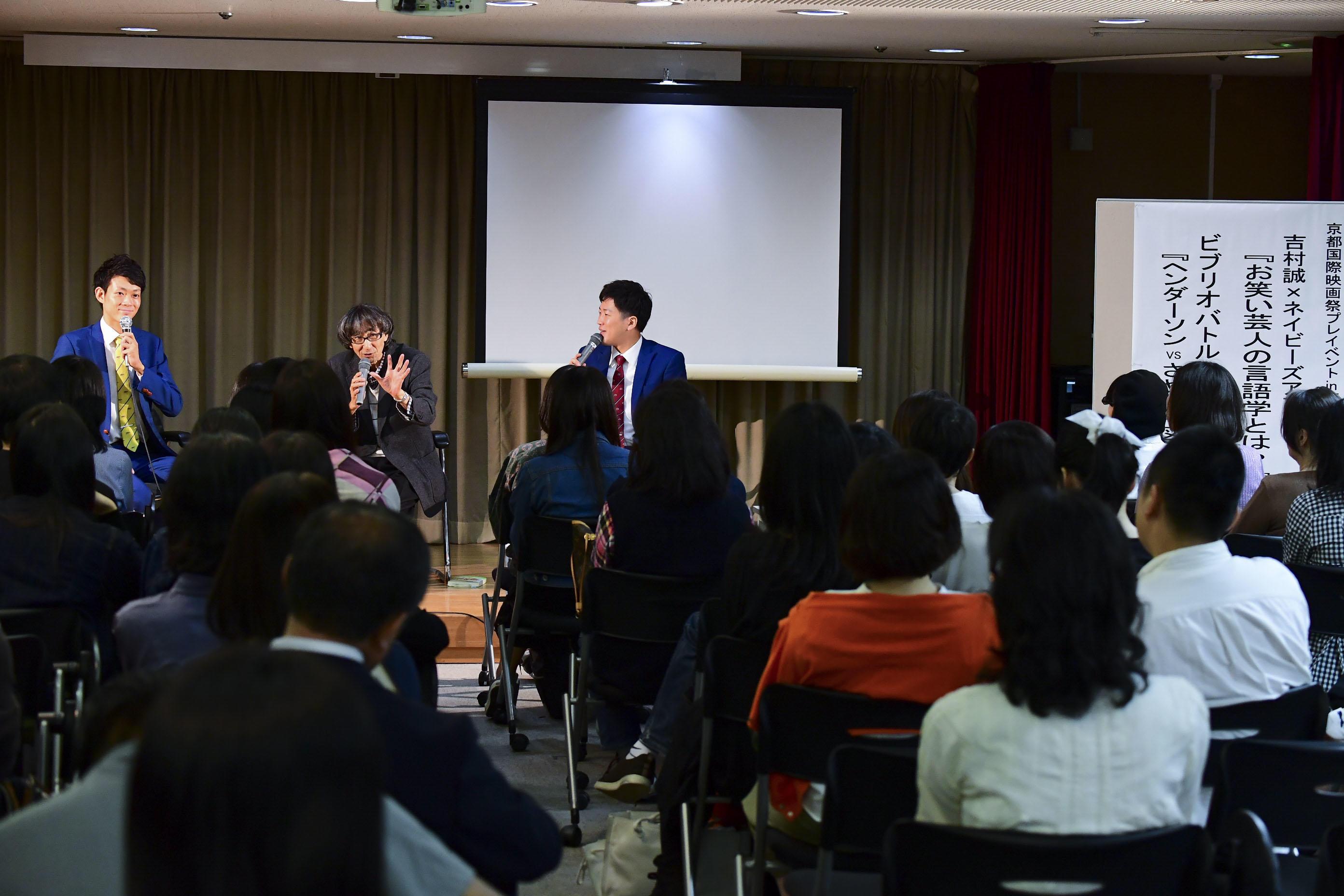 http://news.yoshimoto.co.jp/20171009101933-1de5a935e2989fed3e201694c2da1b9d6ede0163.jpg