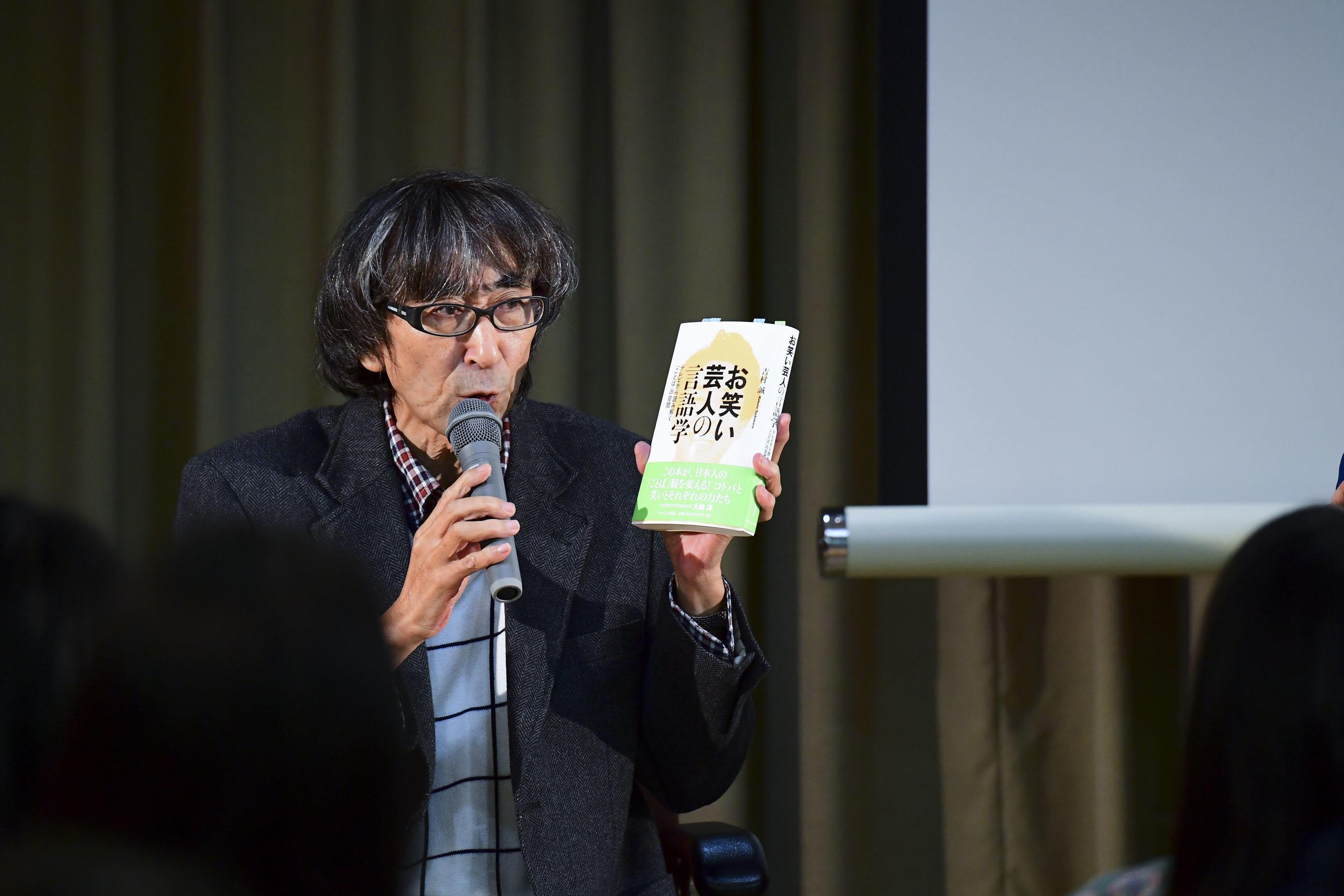 http://news.yoshimoto.co.jp/20171009102316-f385e1b703baa519a269fc546b6795f8e24d4948.jpg
