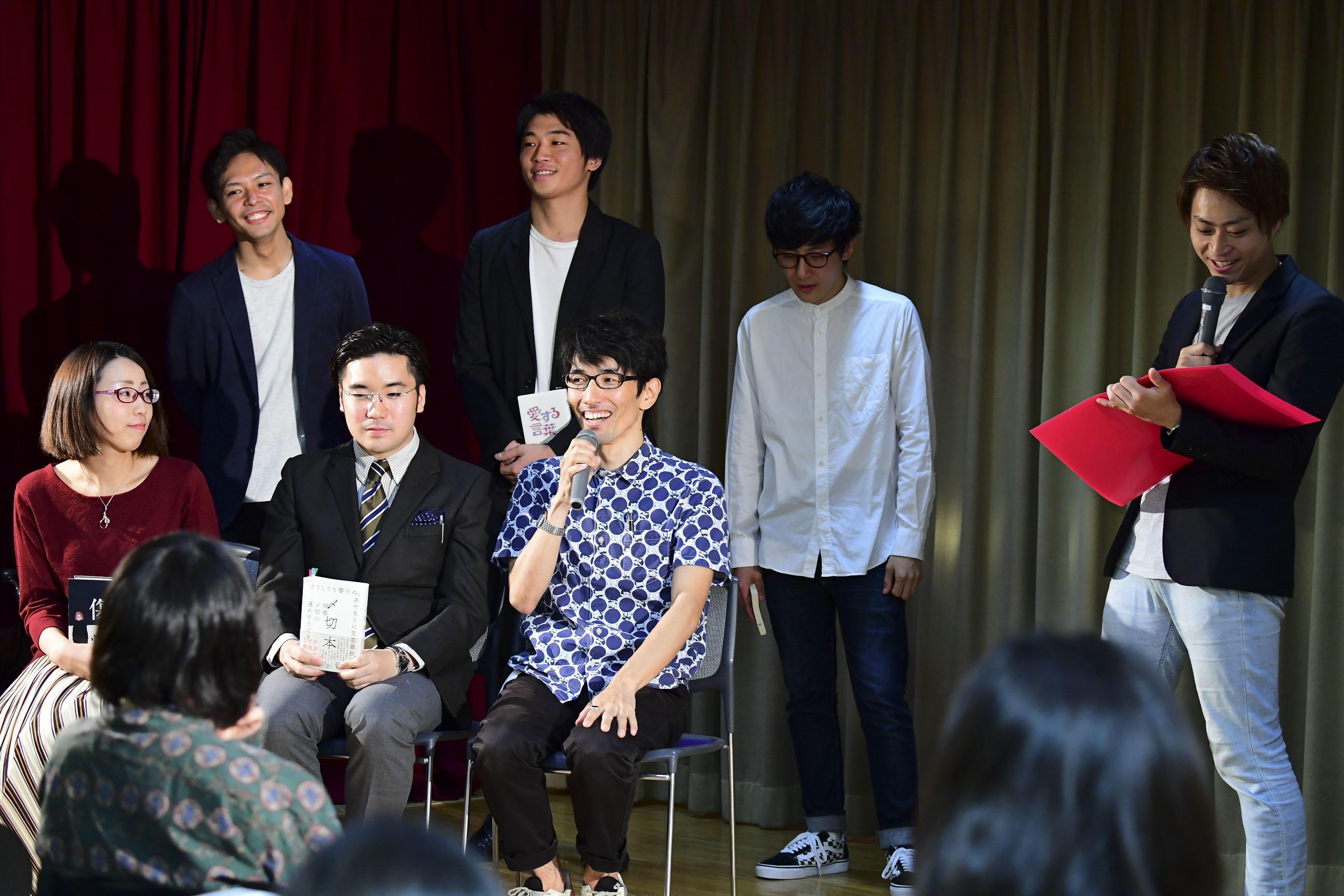 http://news.yoshimoto.co.jp/20171009102944-0dec295999b86bbfb20c68677615e782cc5fe1fd.jpg