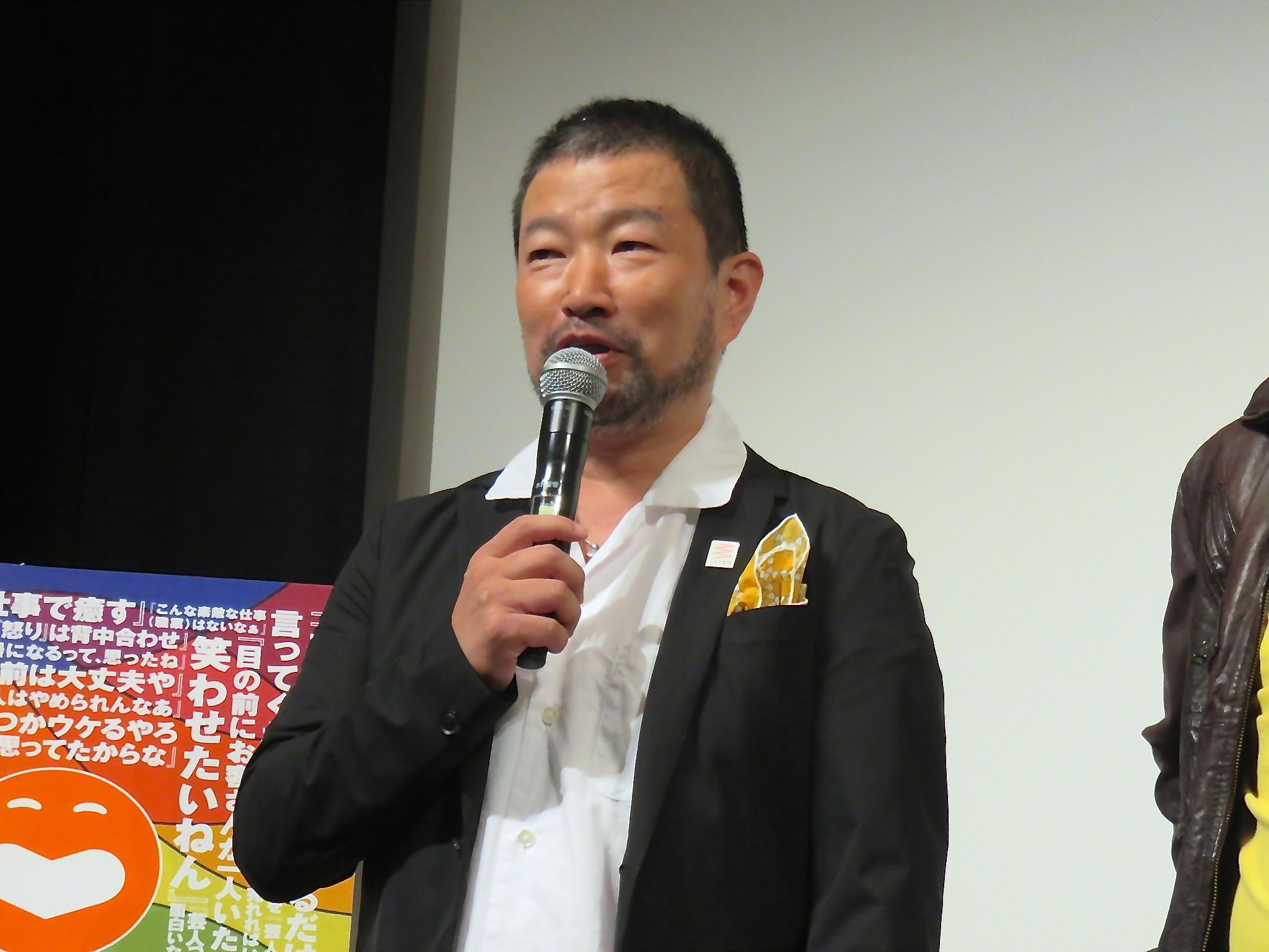 http://news.yoshimoto.co.jp/20171010201133-d1f41da346e6002d366a6334f028309644728f83.jpg