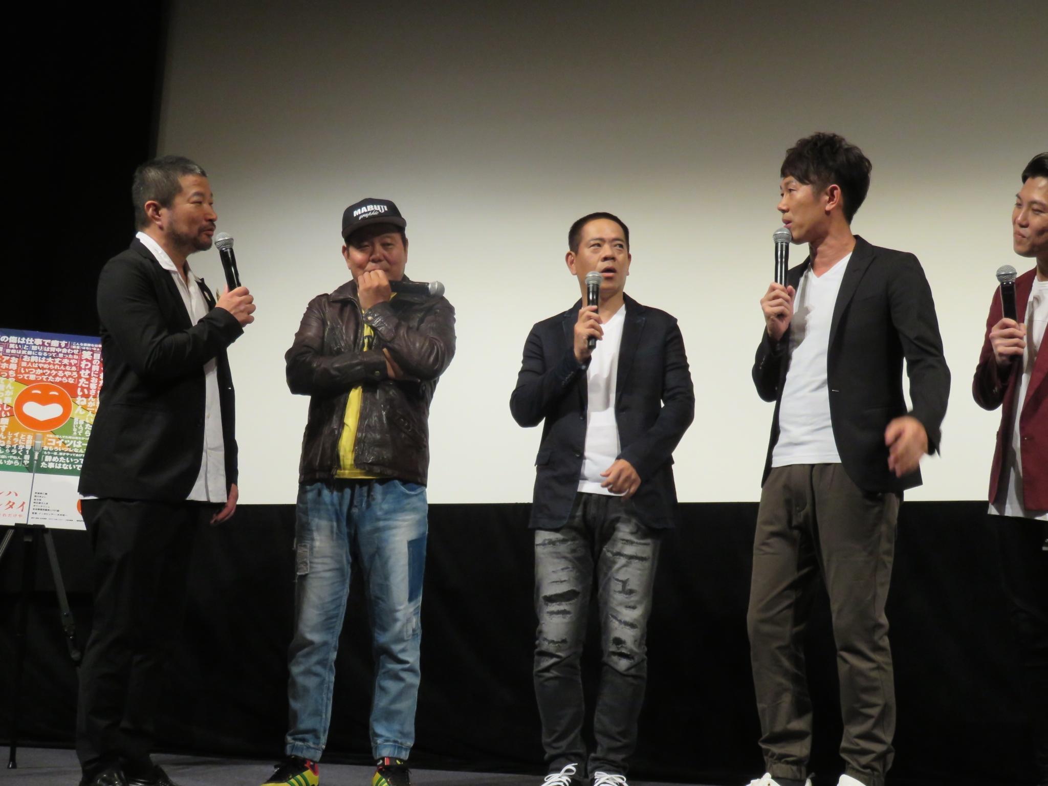 http://news.yoshimoto.co.jp/20171010201435-fc06cdb2ee9599cc00ae11a043ec9deb9853270e.jpg