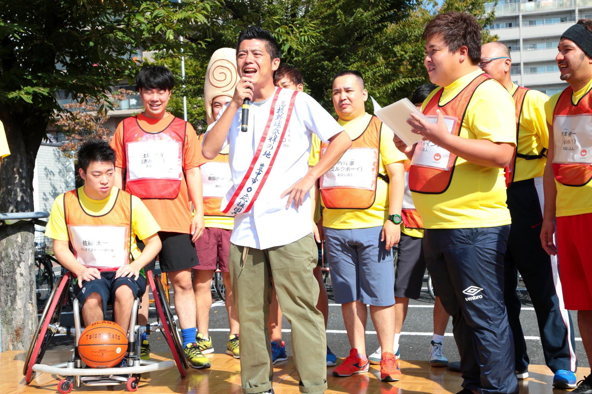 http://news.yoshimoto.co.jp/20171012101748-77a815ee10dd479a9559160f464cd4b8bcb5914c.jpg