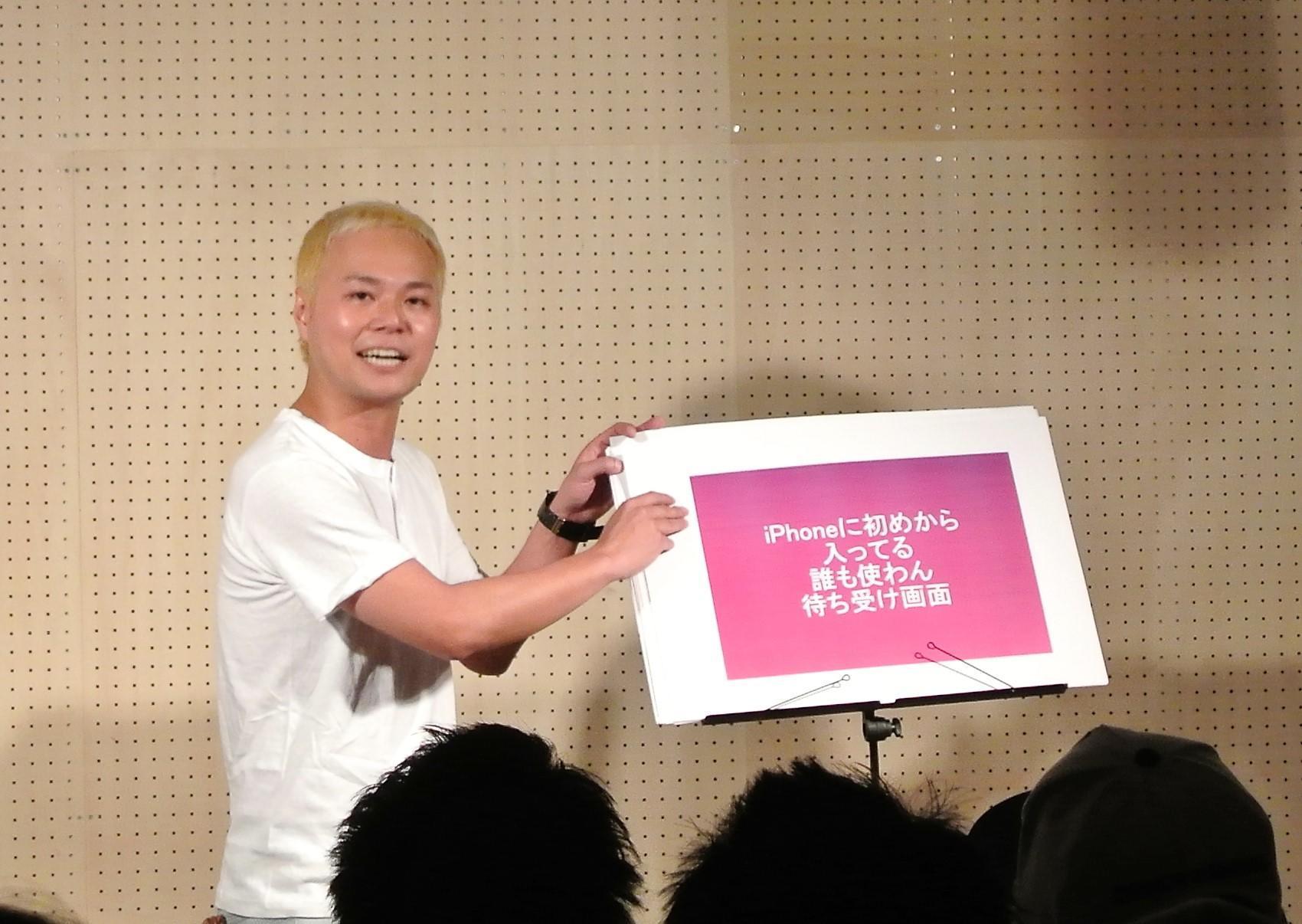 http://news.yoshimoto.co.jp/20171012190513-d5d698cbe1c926eb875d1bb1e2aa9663278a5588.jpg