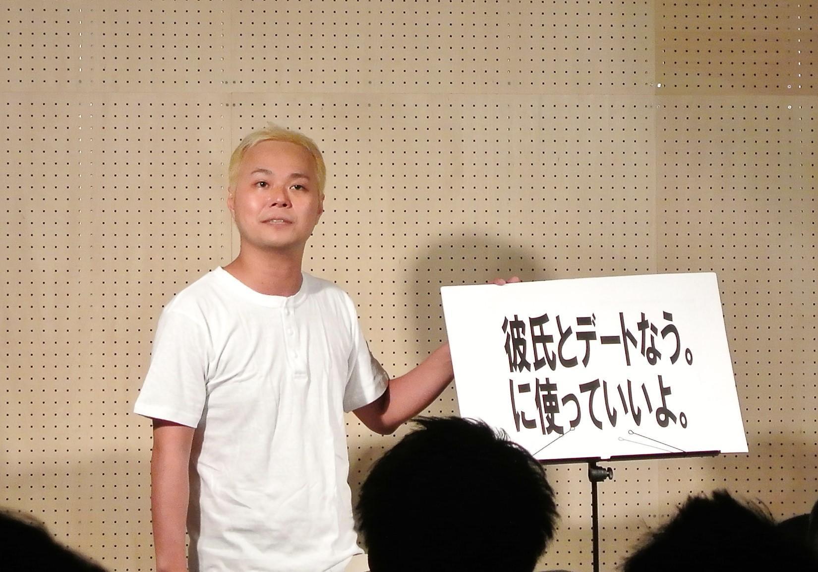 http://news.yoshimoto.co.jp/20171012190702-d1eae3822f6261a562740e7a21e9cae1790295e0.jpg