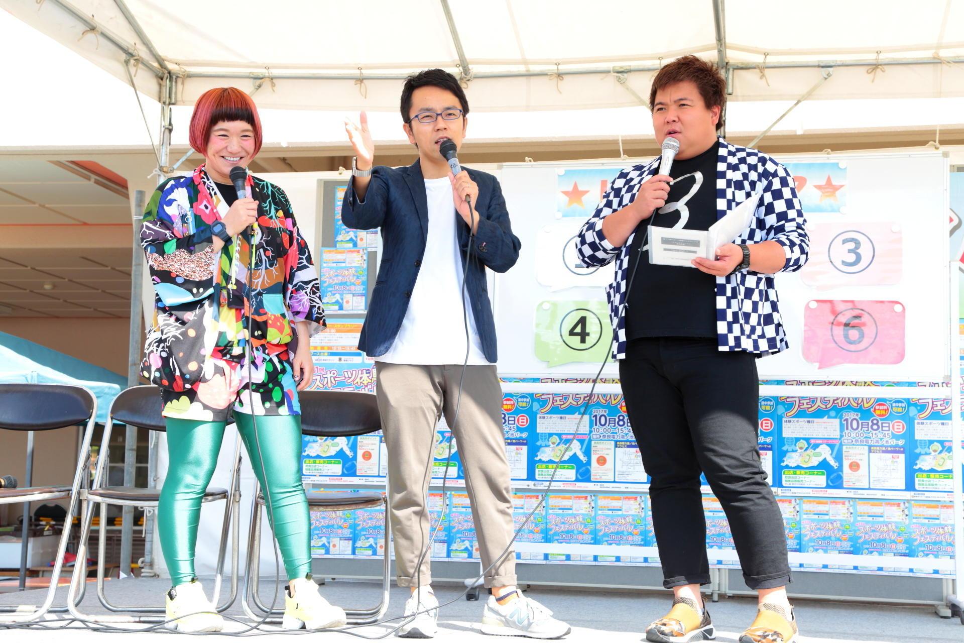 http://news.yoshimoto.co.jp/20171013012218-cd91fecf0607f11e1ec7b69fc98763e910fc00ce.jpg