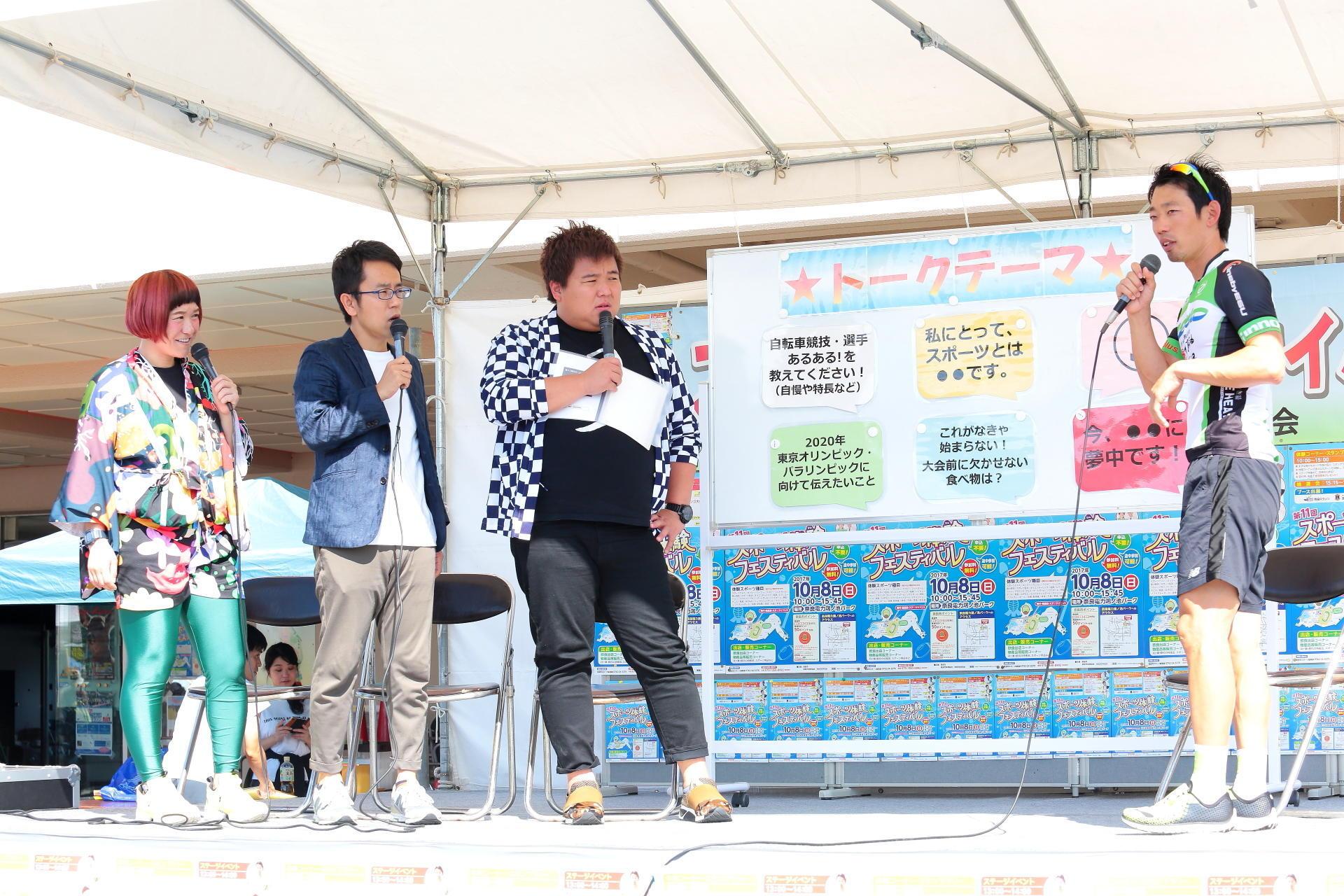 http://news.yoshimoto.co.jp/20171013012240-dae521e010607d108ab51313a5ba898b8fb825ba.jpg