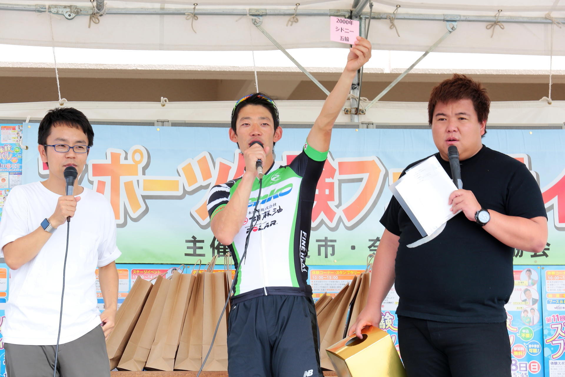 http://news.yoshimoto.co.jp/20171013012312-4c66dfd3e99d68a57938cddc8cf568c3fa7dd864.jpg