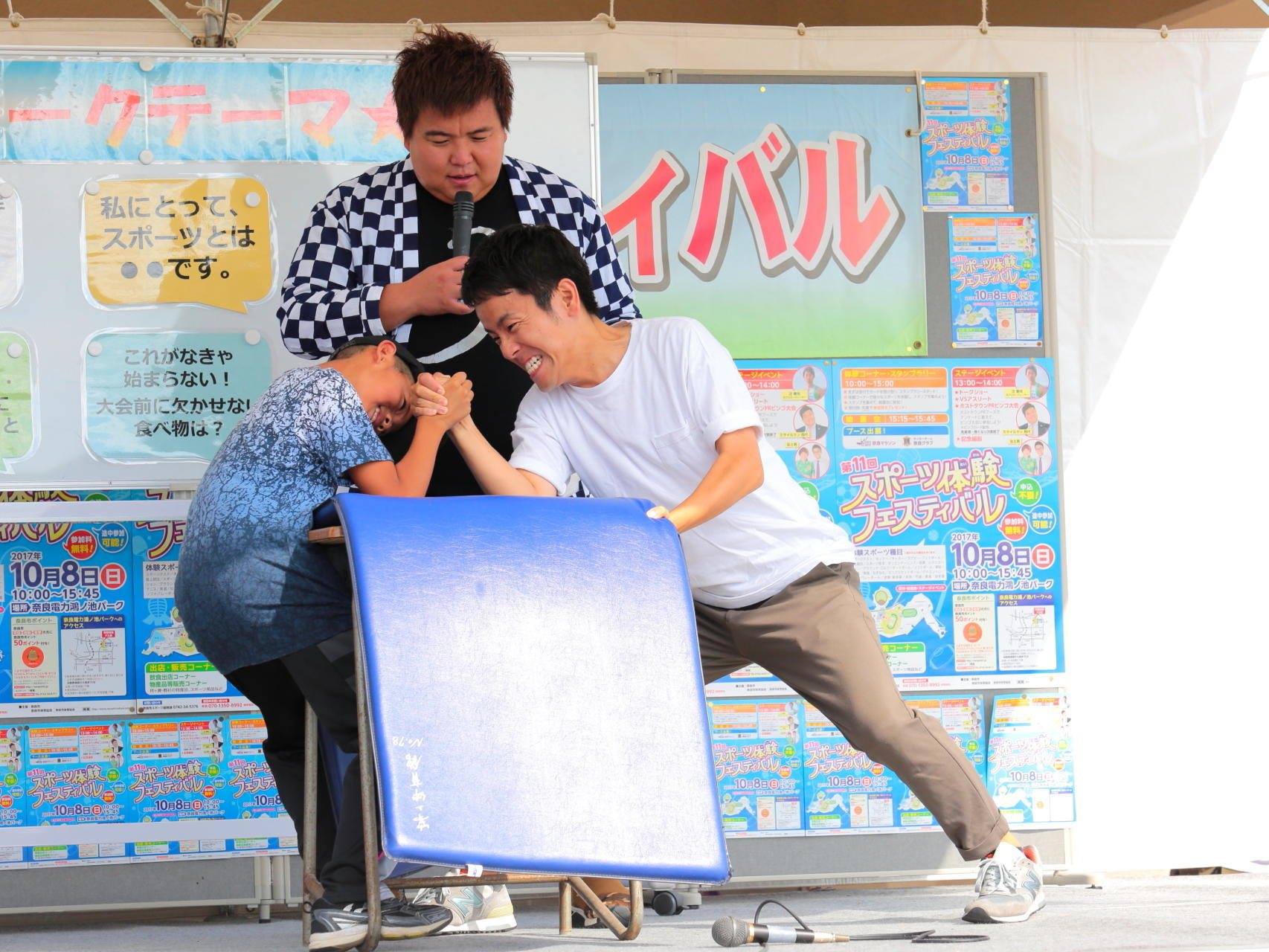 http://news.yoshimoto.co.jp/20171013012329-0b417184754967def801ebaf9ea9eecb3a3924f0.jpg