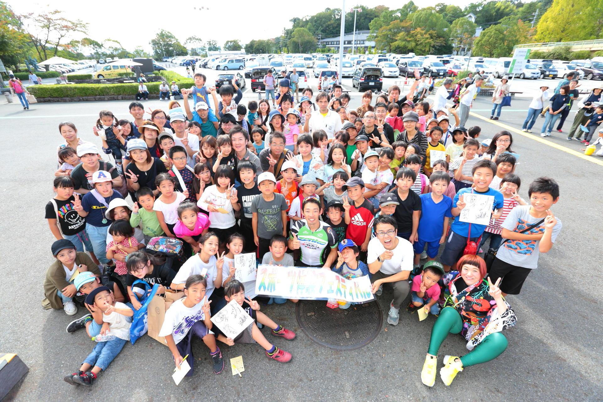 http://news.yoshimoto.co.jp/20171013012344-d23e35110c6ad3af9a665582172afa60938c90e1.jpg