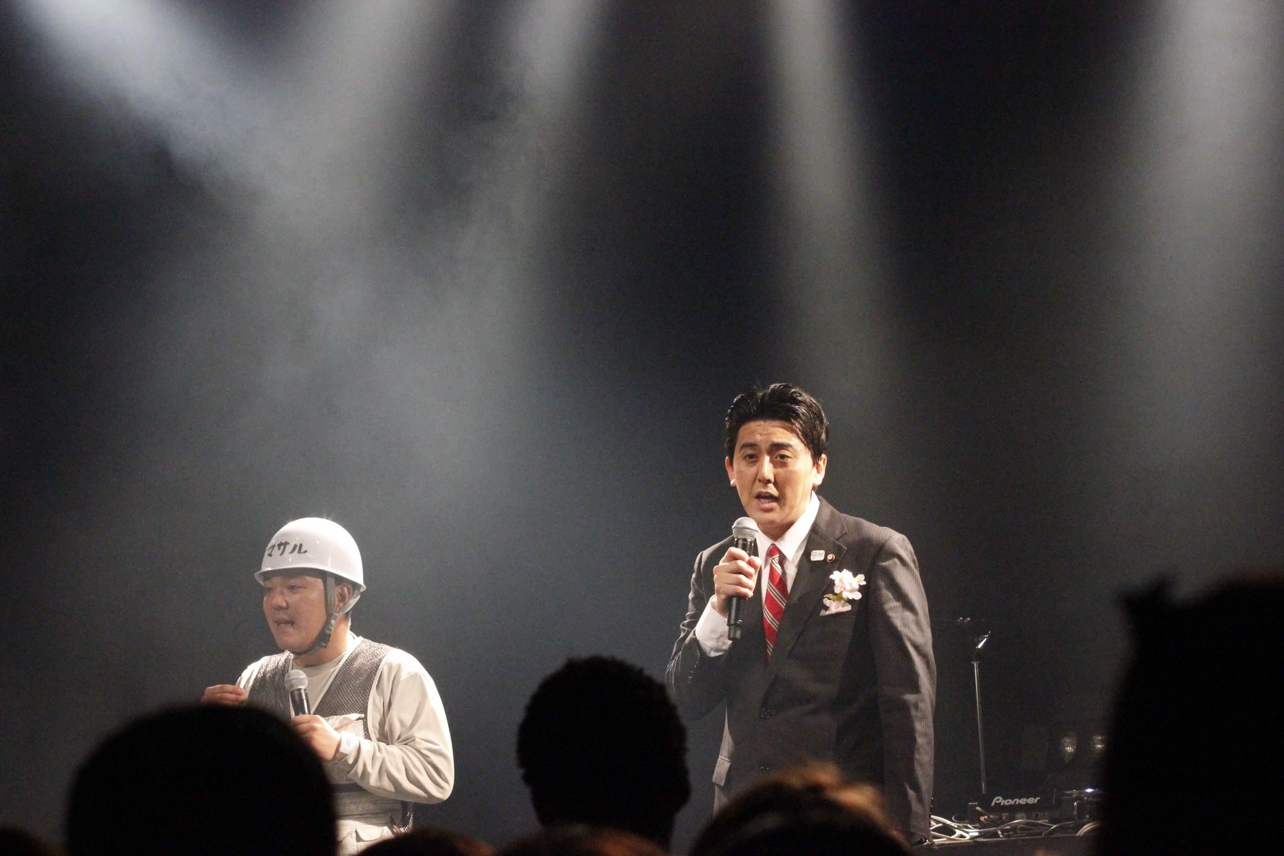 http://news.yoshimoto.co.jp/20171013113643-261b7ed64983f9b75eba4e8e6db8d3e614a3d994.jpg