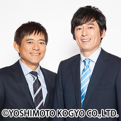 http://news.yoshimoto.co.jp/20171013123626-cf6002665fd86c5abe0690205af514e5934fed6f.jpg