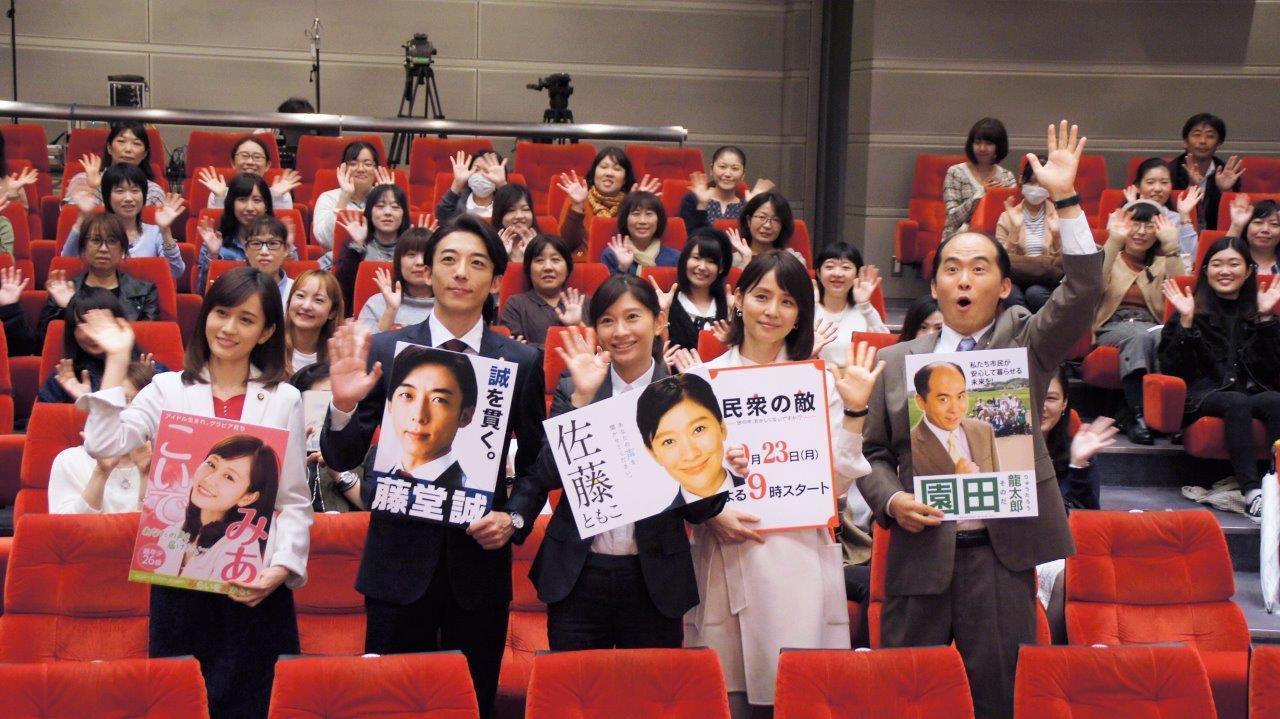 http://news.yoshimoto.co.jp/20171015034954-3e53634104d168eab7b0b58dddec4f47e3a08a7e.jpg