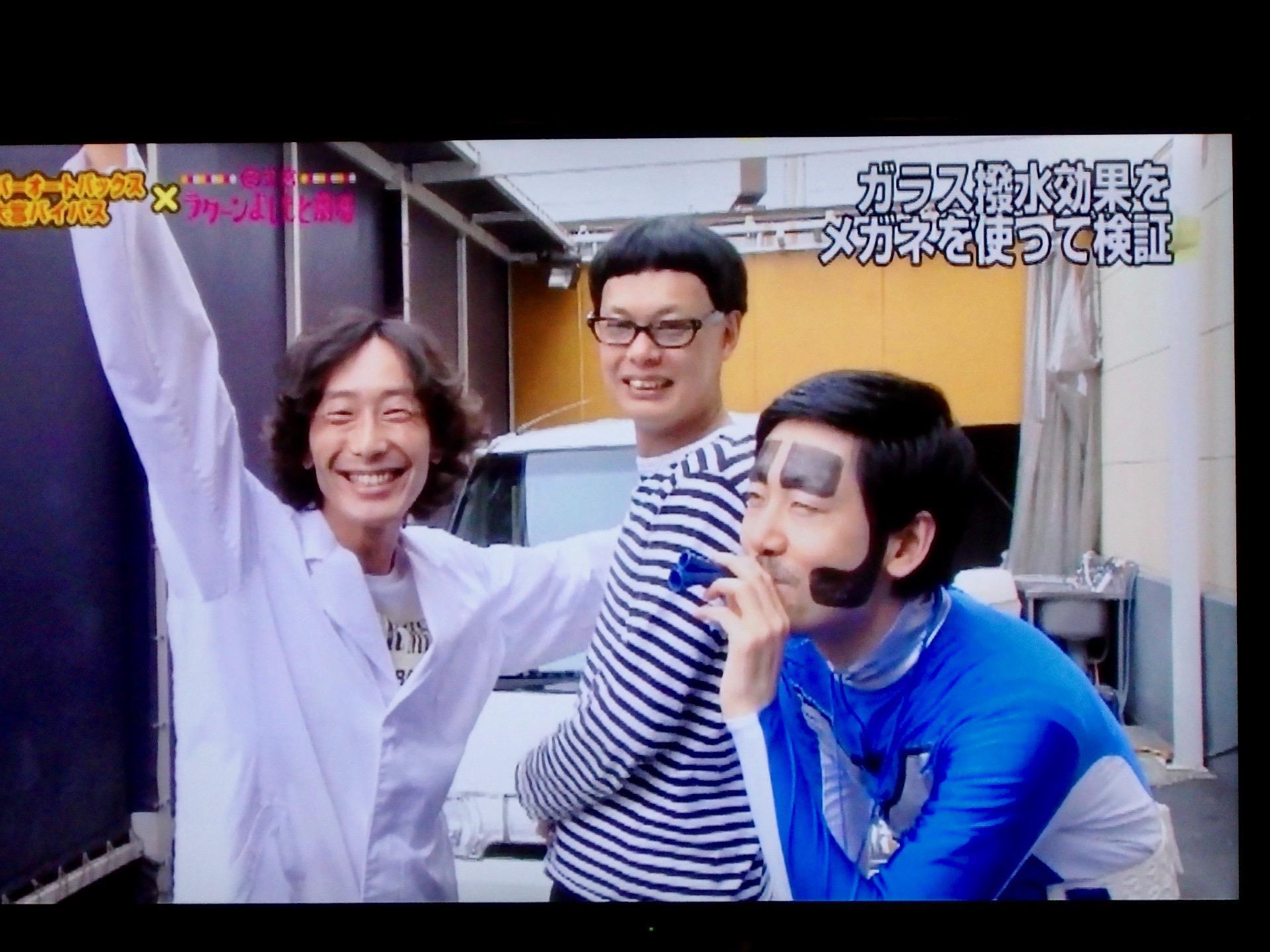 http://news.yoshimoto.co.jp/20171016142856-e3f74594fc8bb0f4d4a2b0d1c28a3bb7c759faf5.jpg