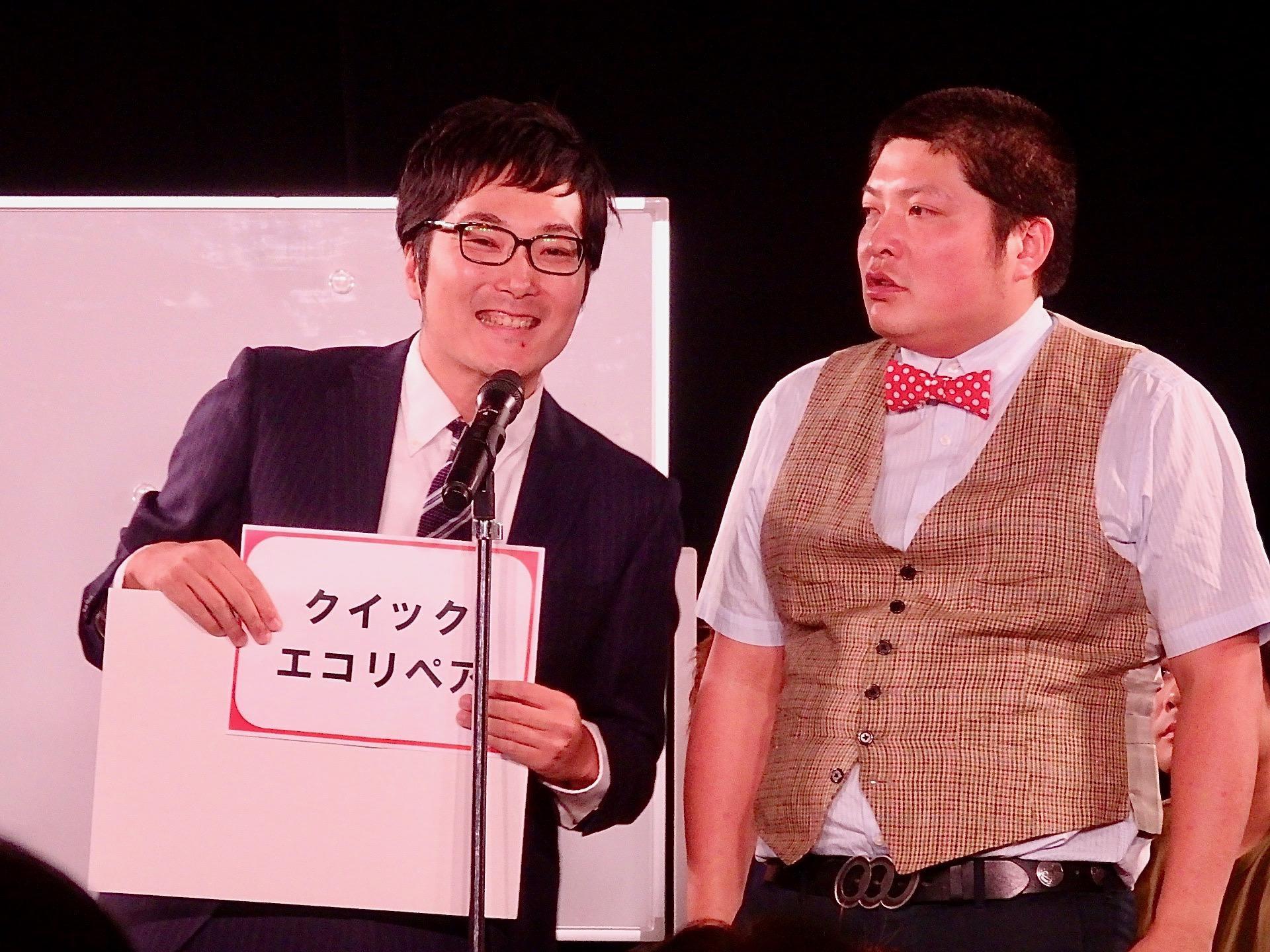 http://news.yoshimoto.co.jp/20171016143101-88fd9d80e629d6b3953bcd1c239580856cce274d.jpg